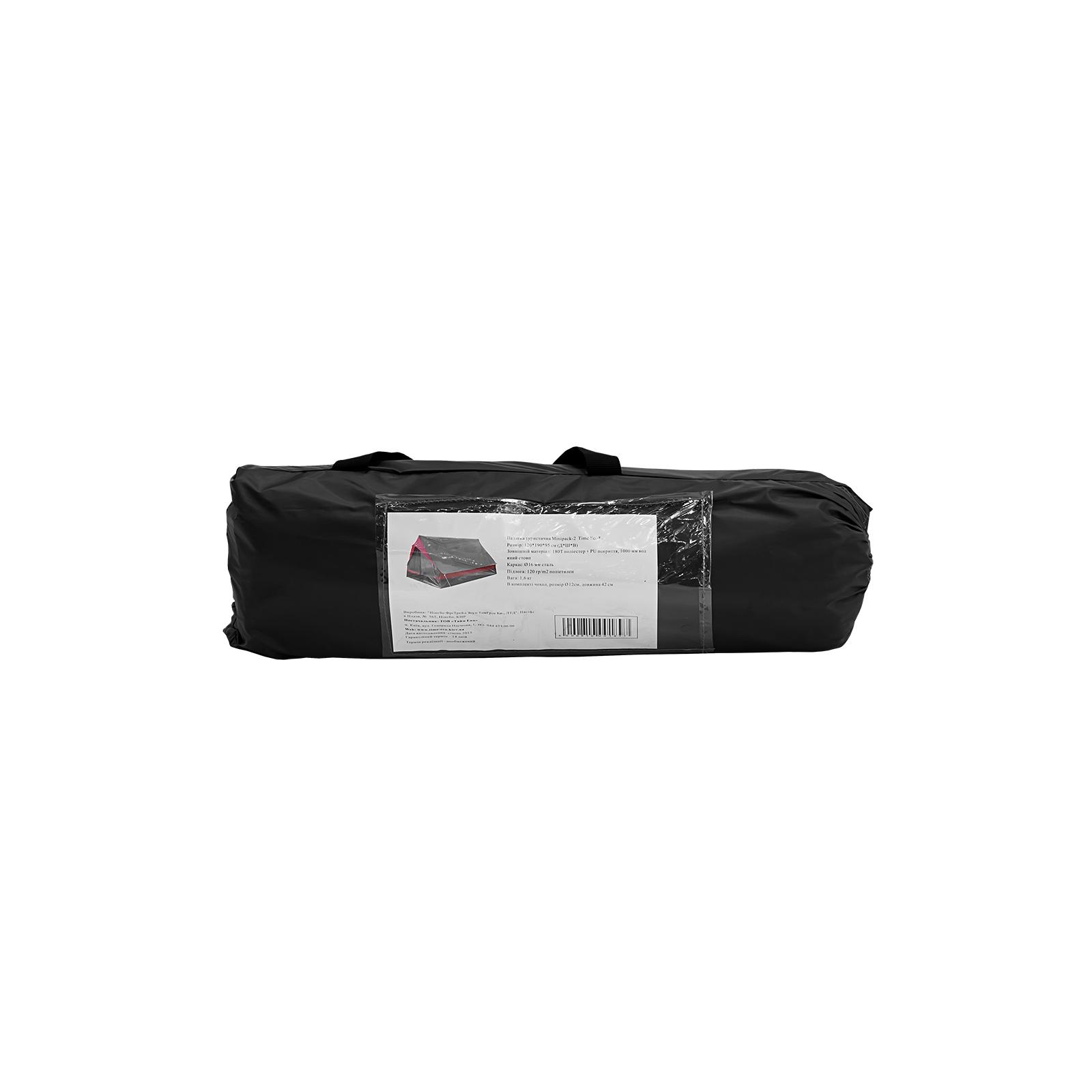 Палатка Time Eco Minipack-2 изображение 4