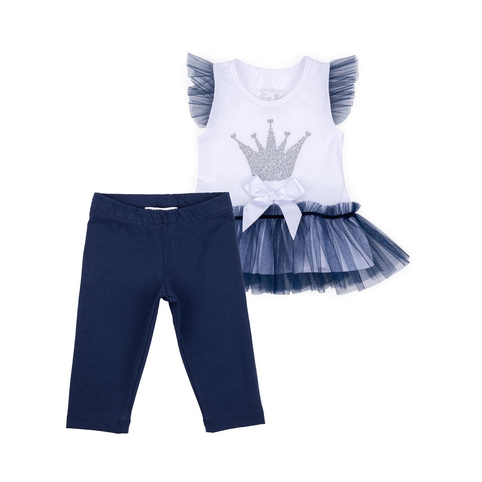 Набор детской одежды Breeze с коронкой (10869-110G-blue)