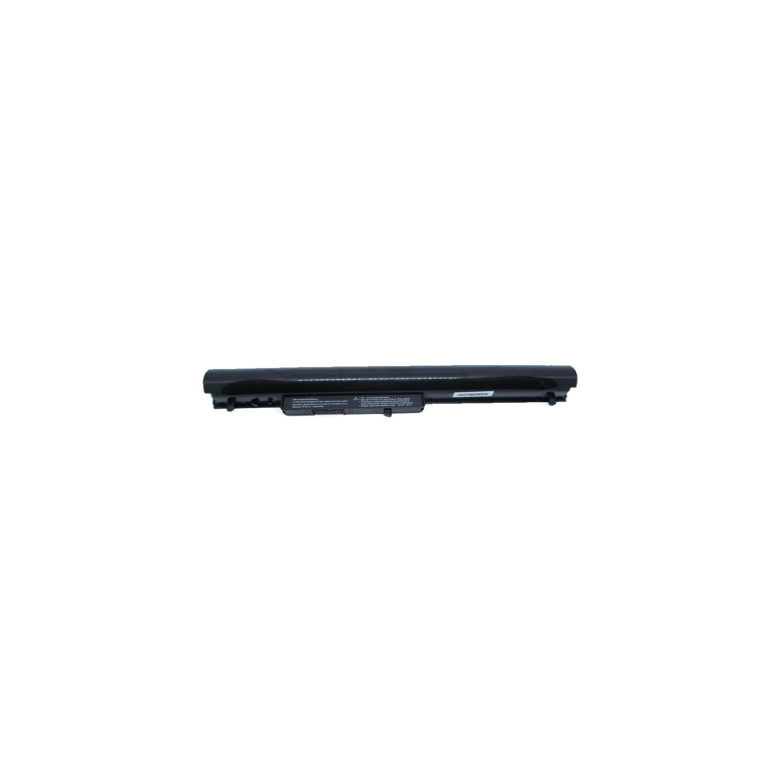 Аккумулятор для ноутбука HP 240 G2 HSTNN-LB5S, 2600mAh, 4cell, 14.8V, Li-ion (A47238)