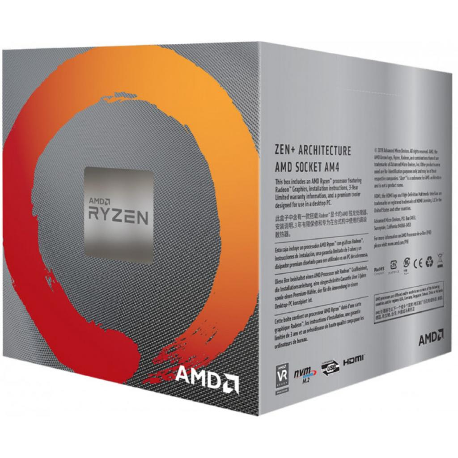 Процесор AMD Ryzen 5 3400G (YD3400C5FHMPK) зображення 3