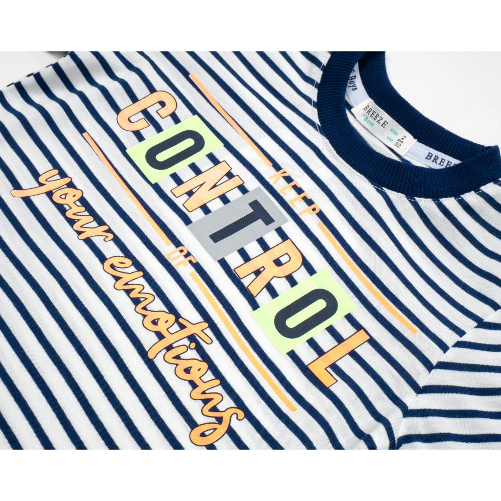 Набор детской одежды Breeze в полоску (15997-98B-blue) изображение 7