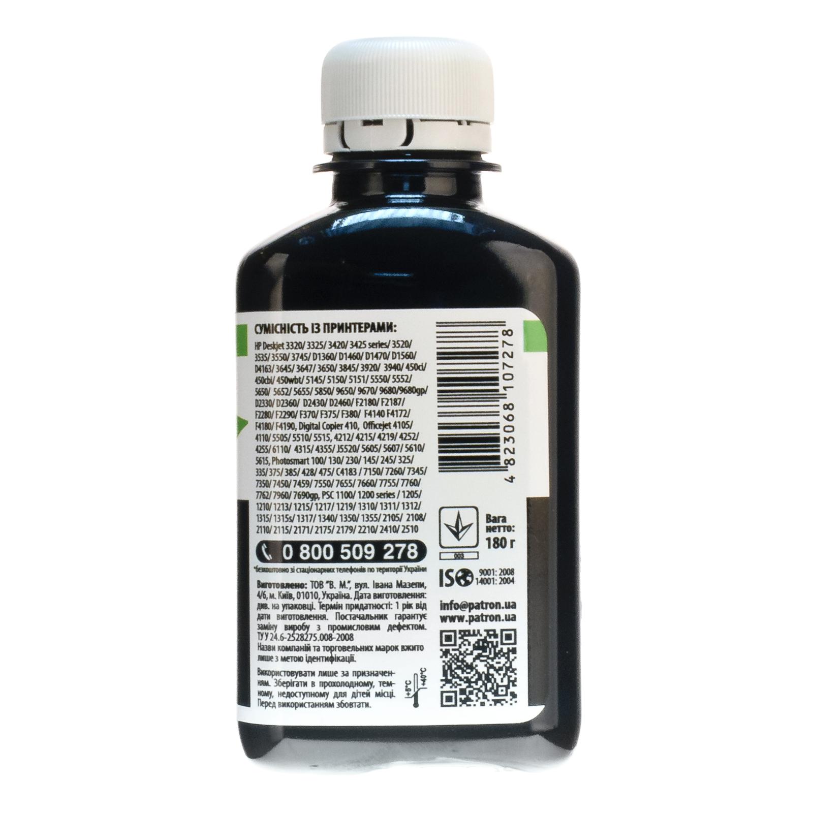 Чернила PATRON HP №56 C6656 BLACK pigment (I-PN-H56-180-B-P) изображение 4