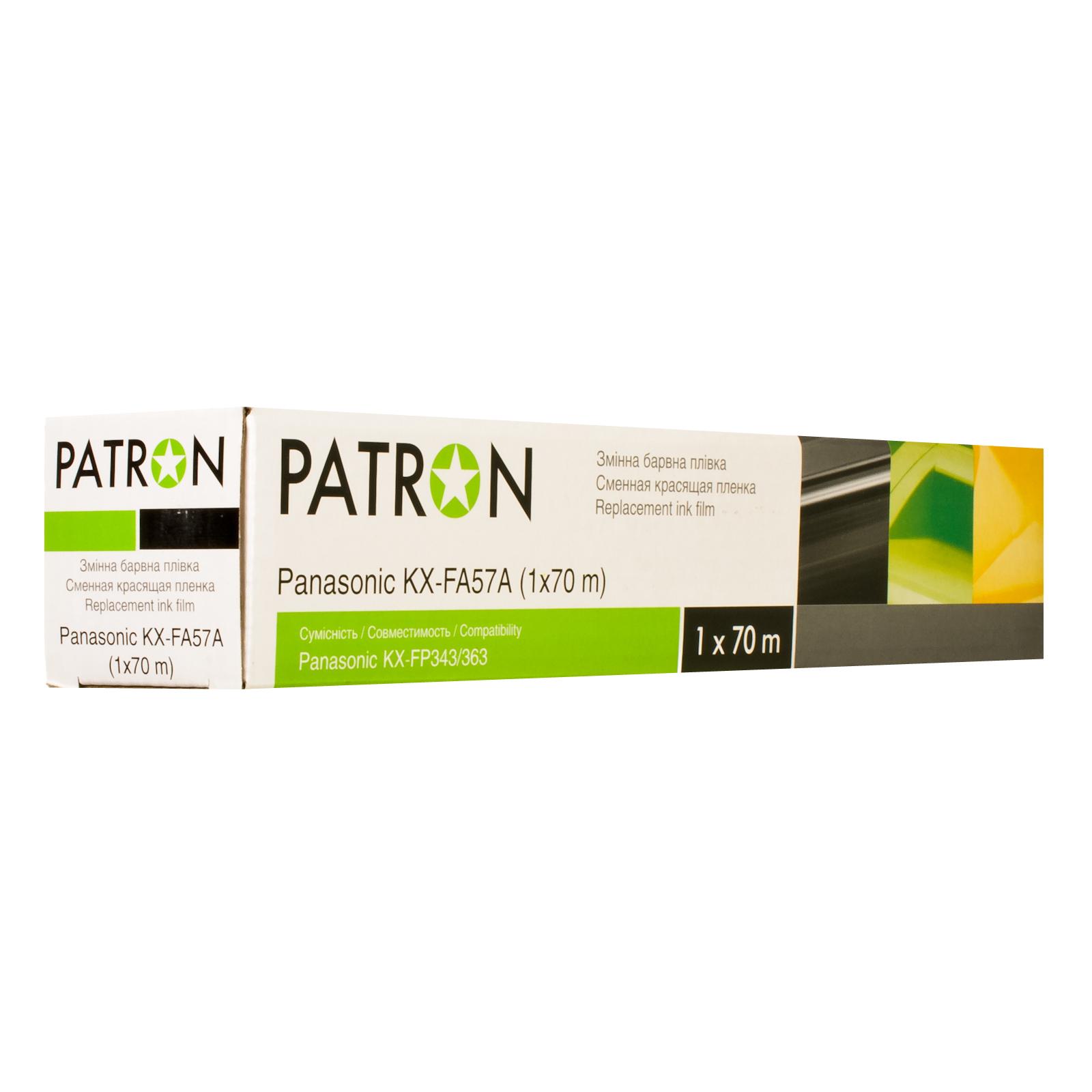 Пленка для факса PANASONIC KX-FA57A PATRON (TF-PAN-KX-FA57A-PN)