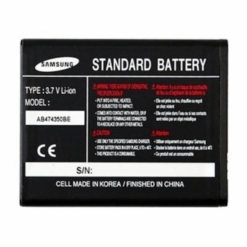 Аккумуляторная батарея Samsung AB474350BE/BU (AB474350BC)