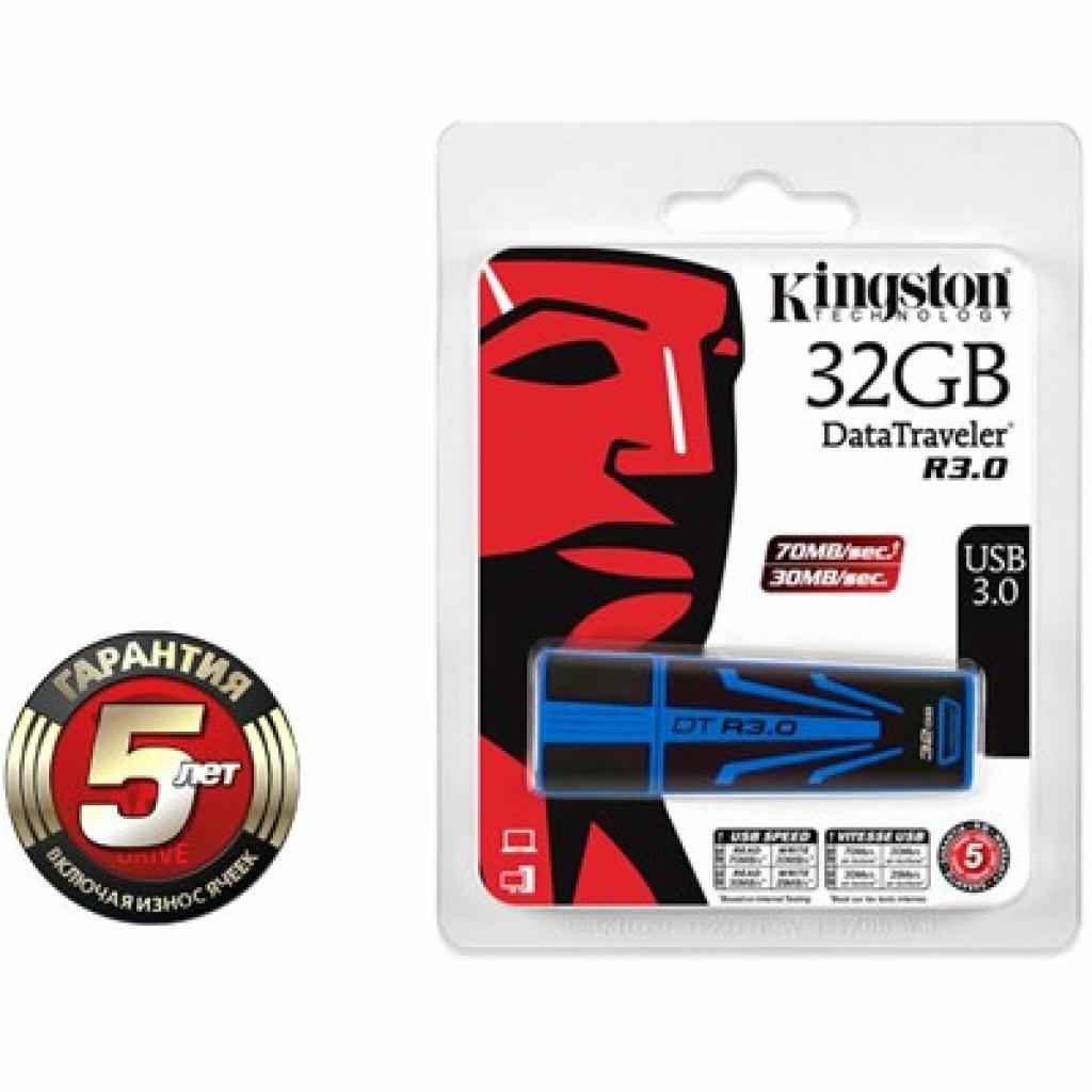 USB флеш накопитель Kingston 32Gb DataTraveler R3.0 (DTR30/32GB) изображение 3