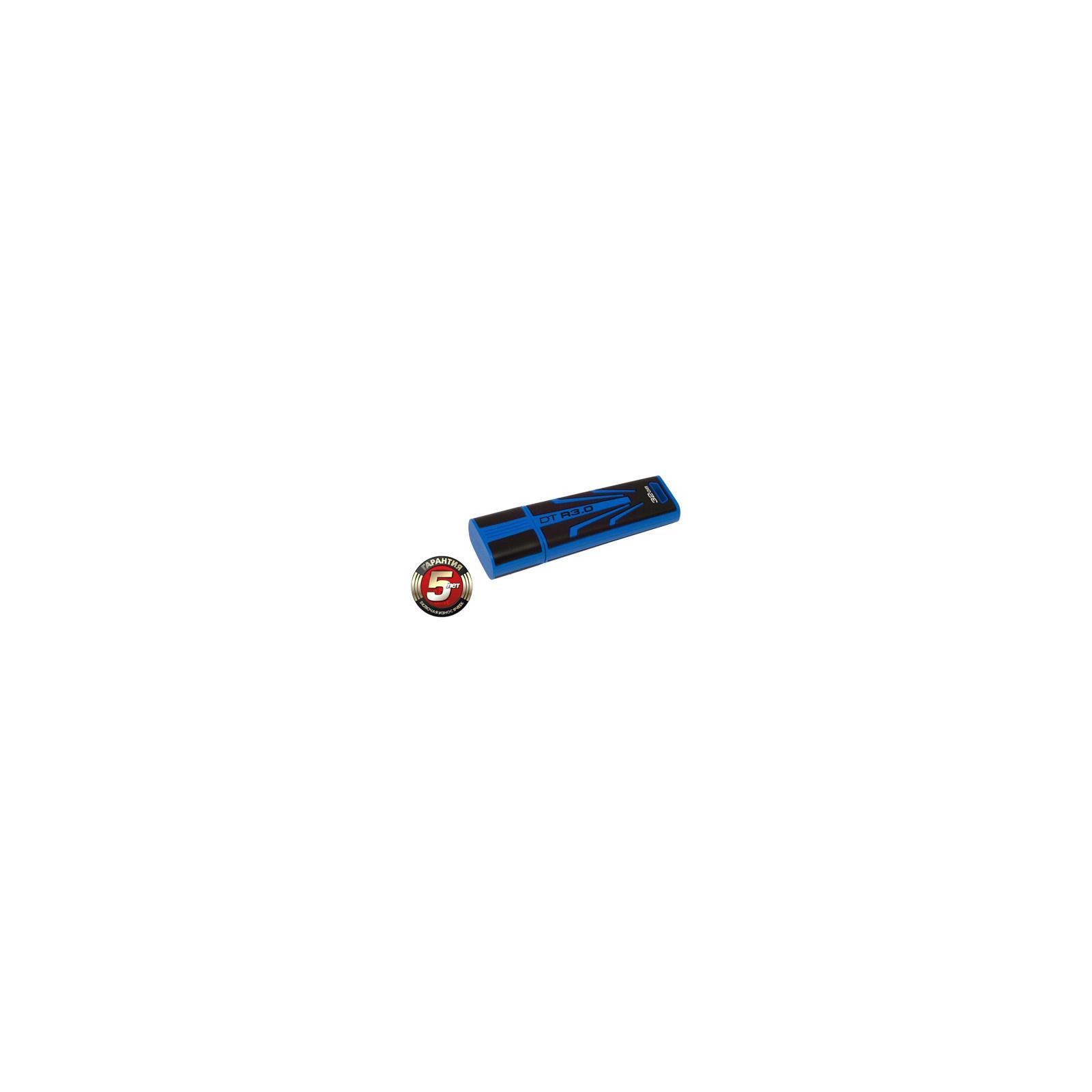 USB флеш накопитель Kingston 32Gb DataTraveler R3.0 (DTR30/32GB)