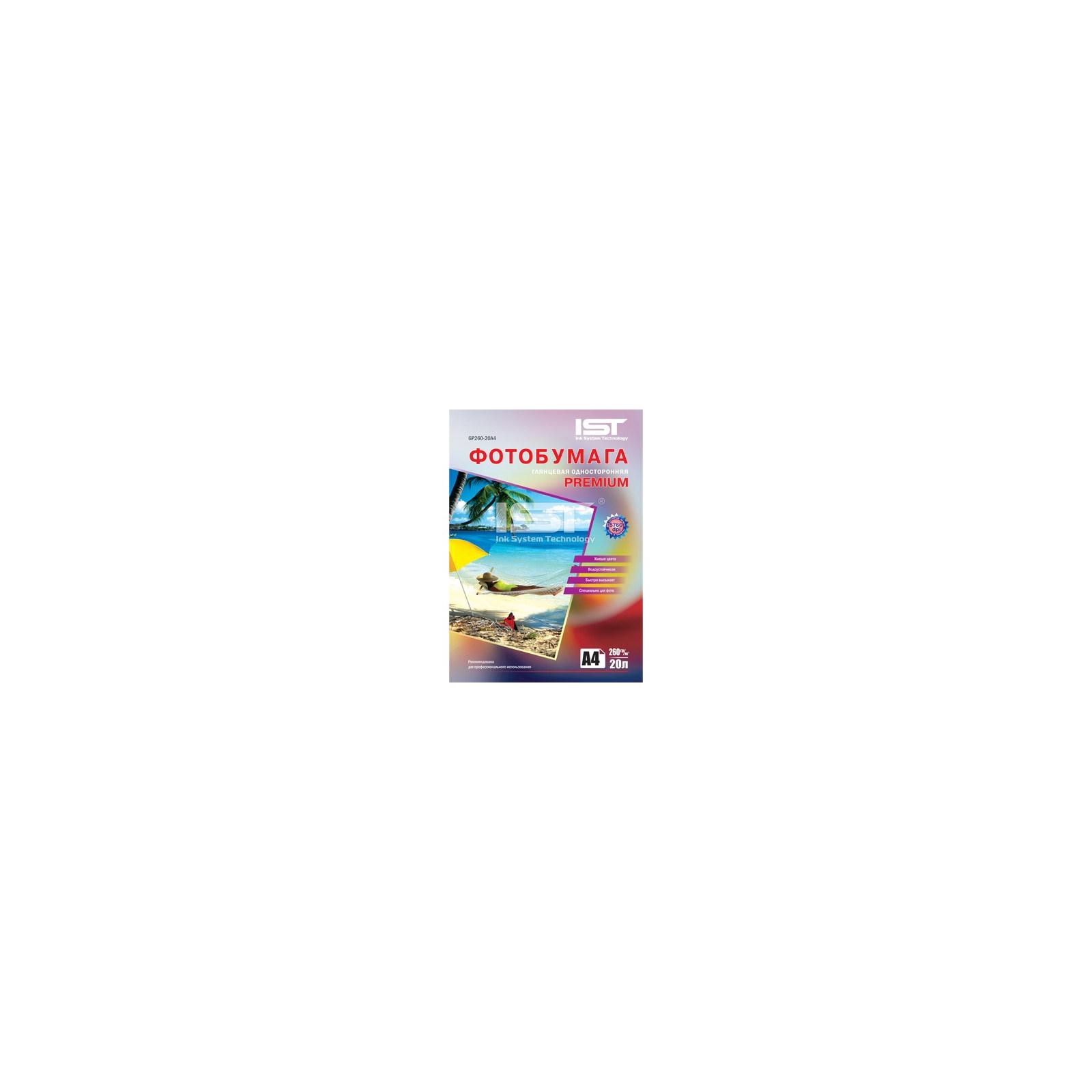 Бумага IST A4 (GP260-20A4)