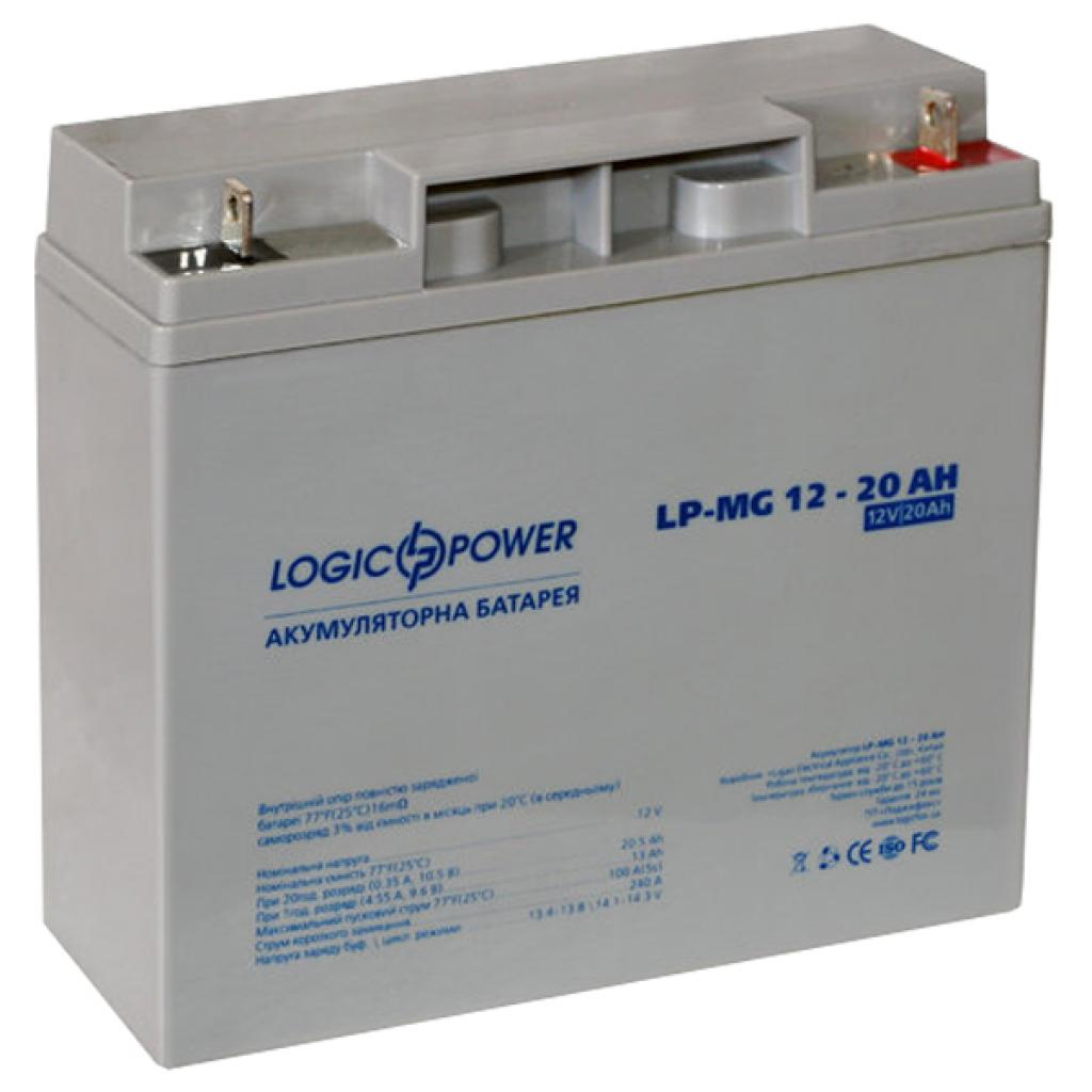 Батарея к ИБП LogicPower MG 12В 20Ач (2331) изображение 2