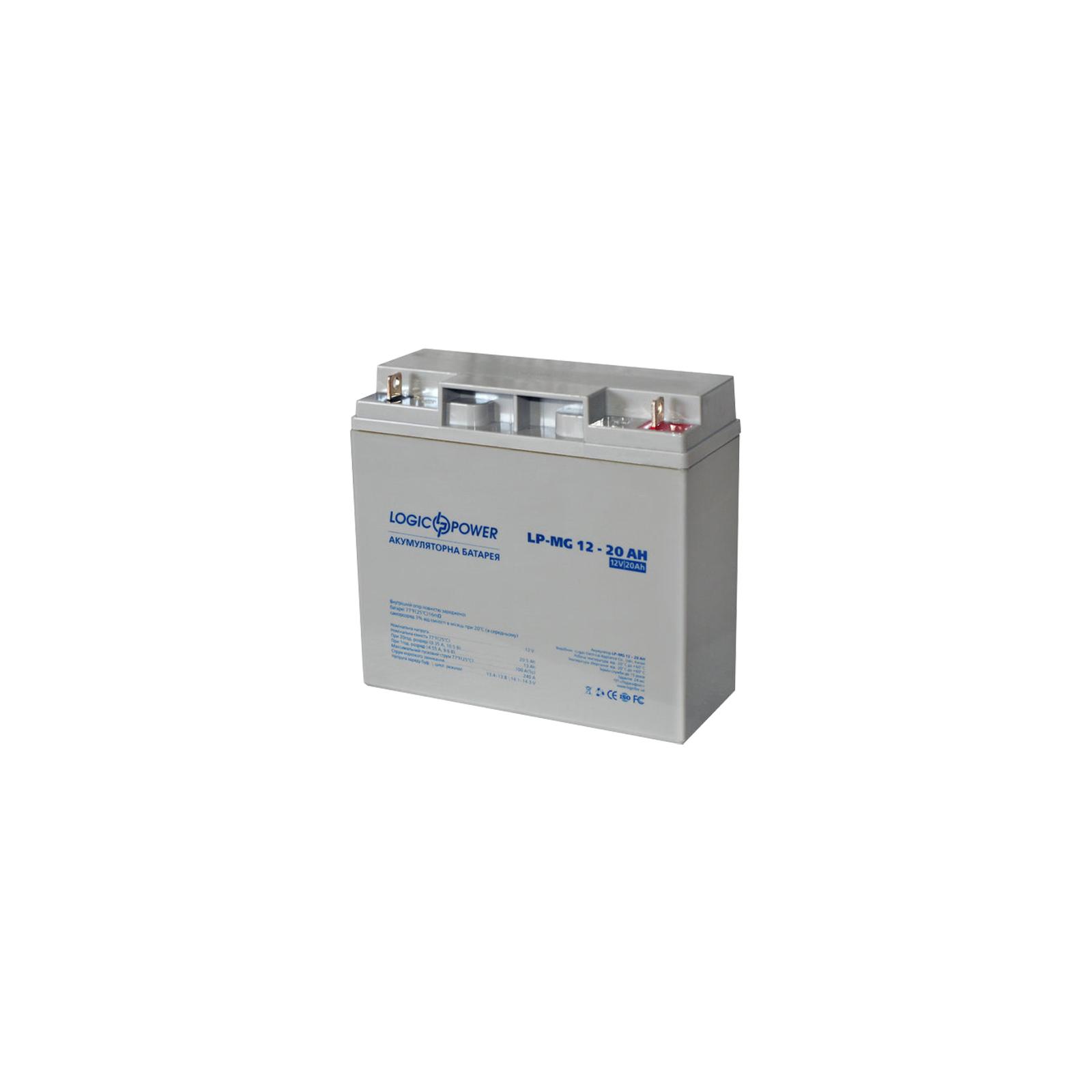 Батарея к ИБП LogicPower MG 12В 20Ач (2331) изображение 3