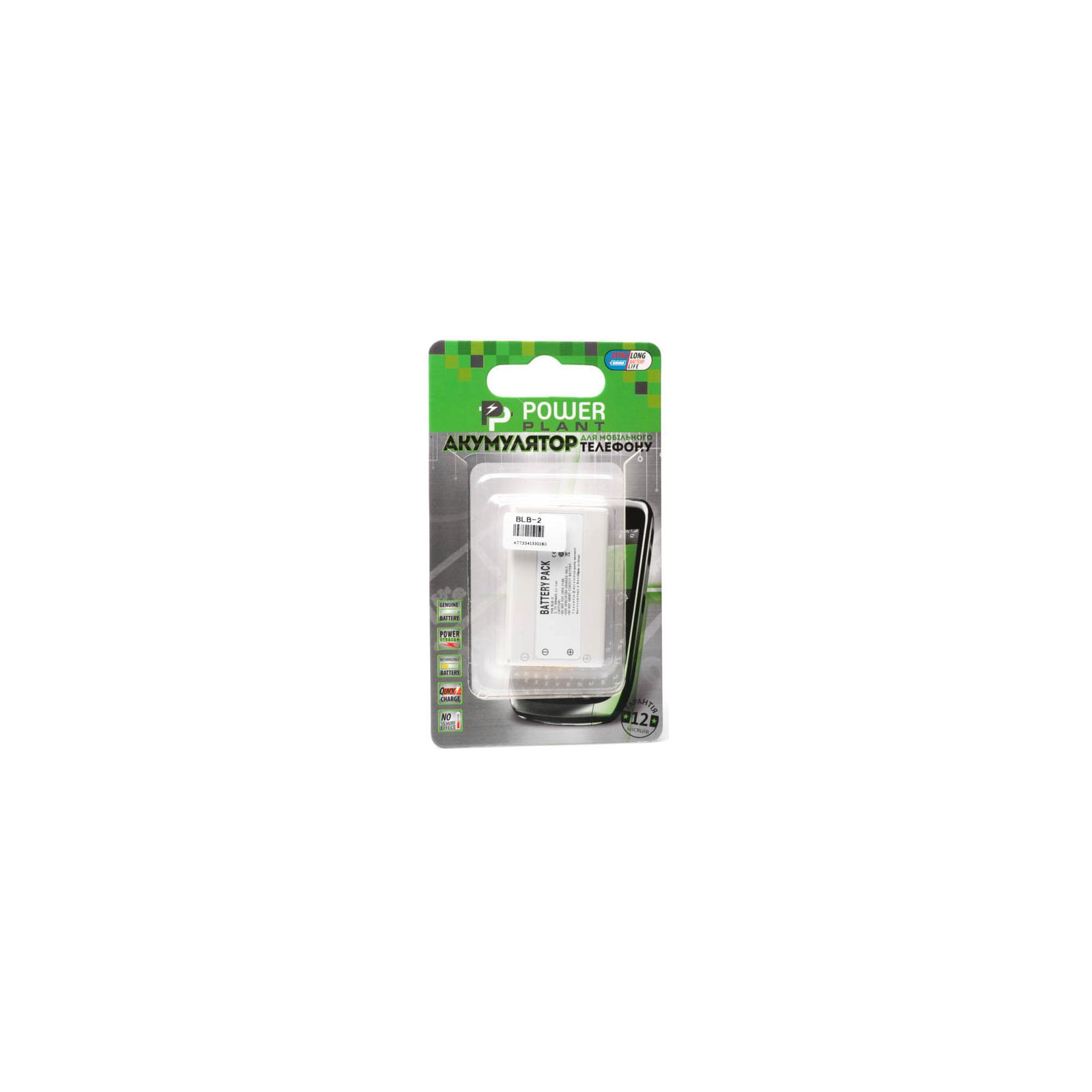 Аккумуляторная батарея PowerPlant Nokia BLB-2 (8210, 8850, 8910) (DV00DV1126)