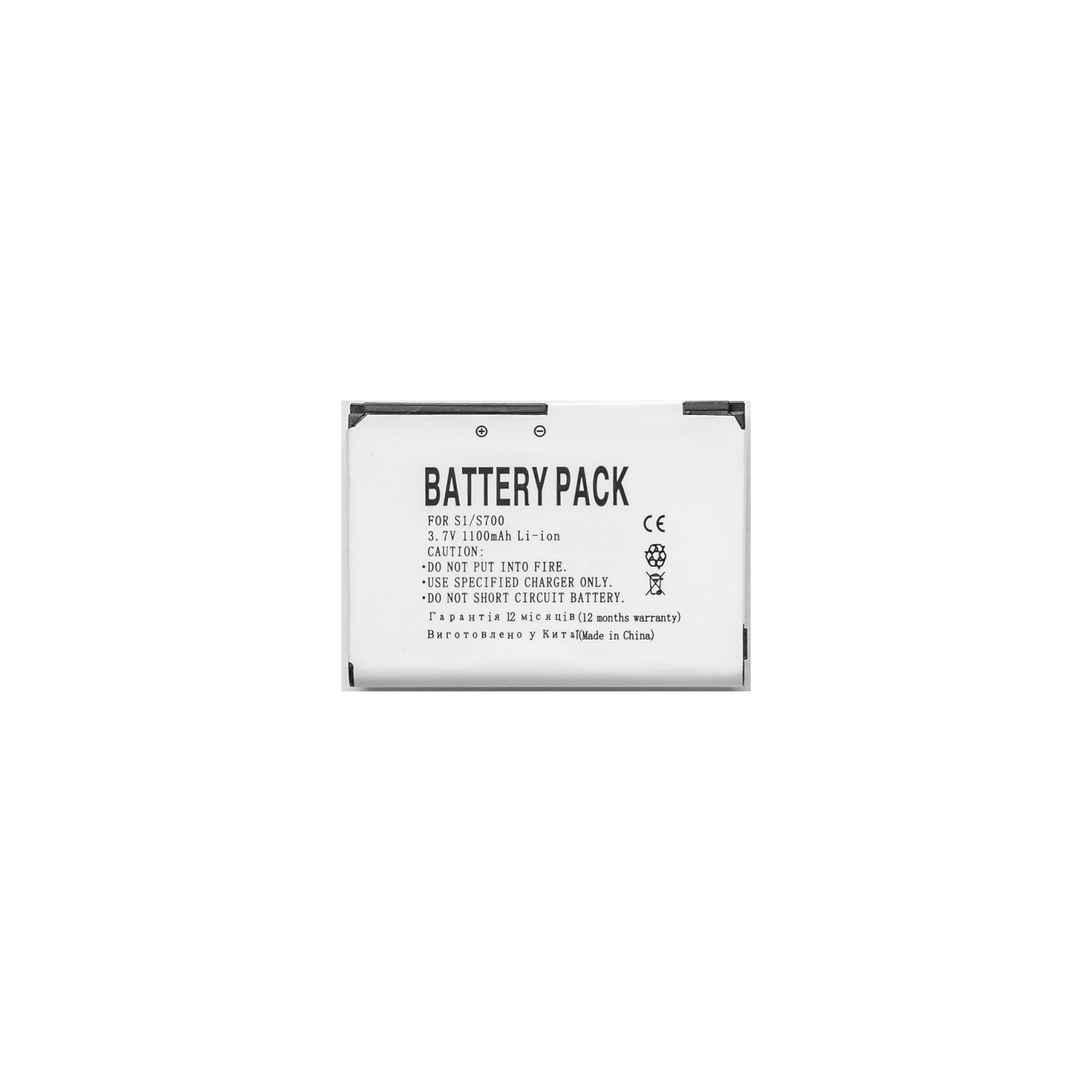 Аккумуляторная батарея PowerPlant HTC ELF0160 (S1, S700, S500, S505, P3450, P3452, VX6900) (DV00DV6161) изображение 2