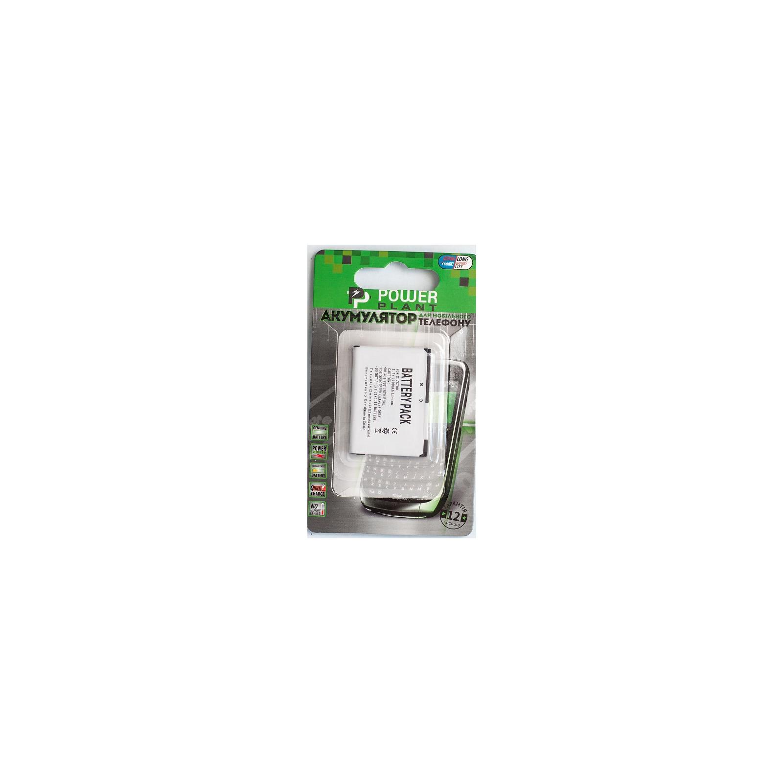Аккумуляторная батарея PowerPlant HTC ELF0160 (S1, S700, S500, S505, P3450, P3452, VX6900) (DV00DV6161)