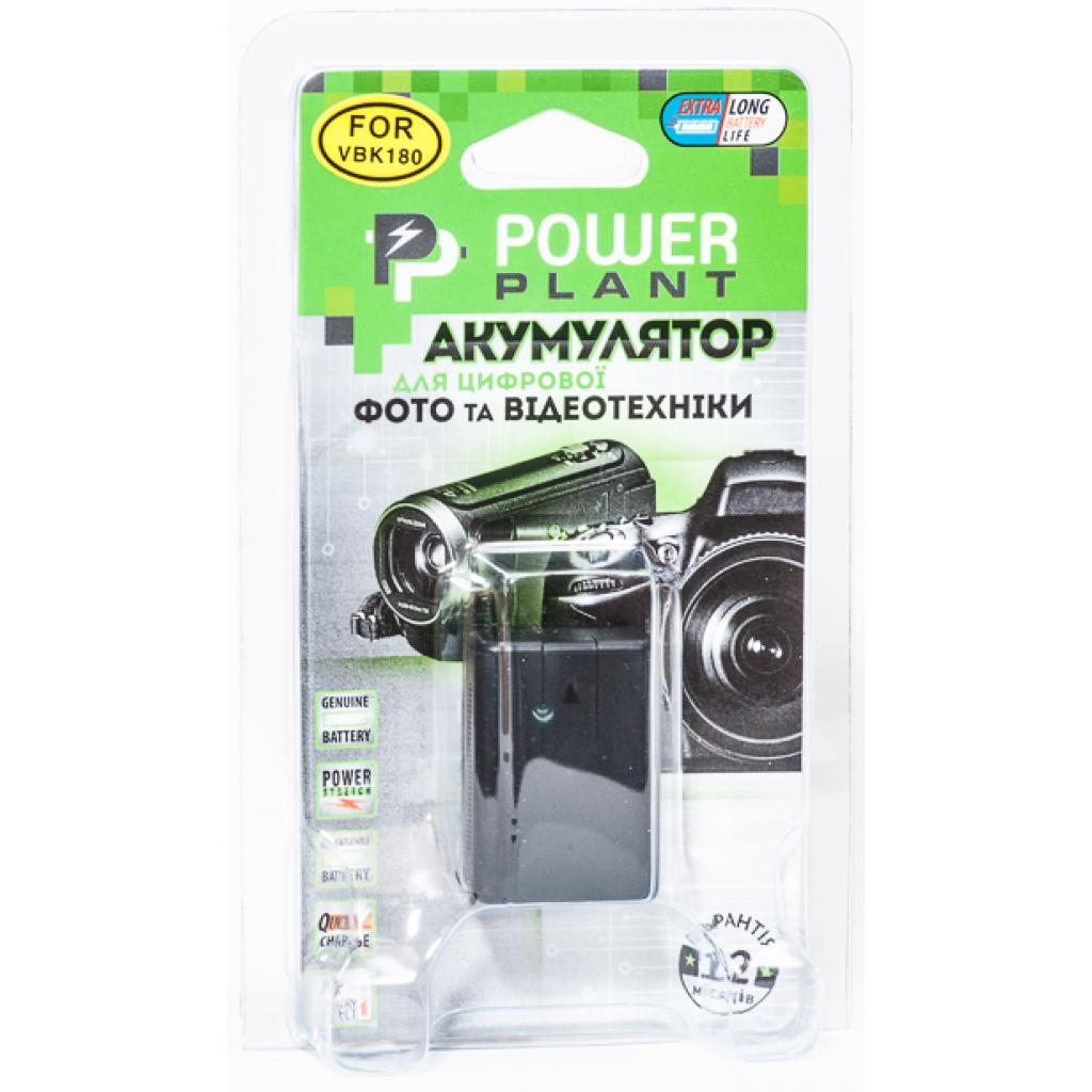 Аккумулятор к фото/видео PowerPlant Panasonic VW-VBK180 (DV00DV1291) изображение 3