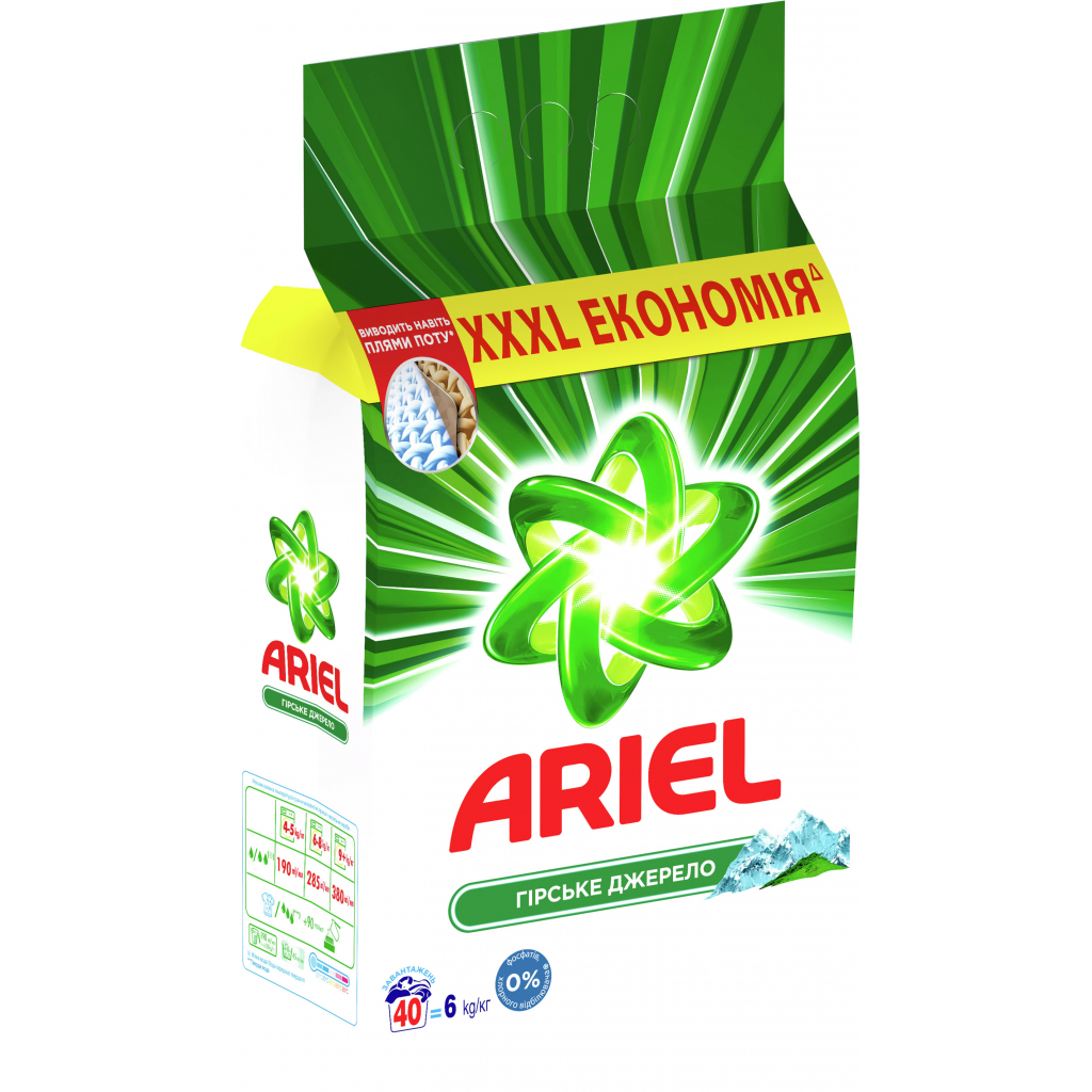 Стиральный порошок Ariel Горный Родник 6 кг (5413149836433) изображение 2