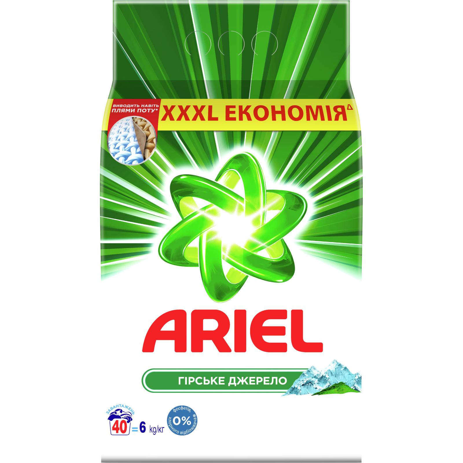 Стиральный порошок Ariel Горный Родник 6 кг (5413149836433)