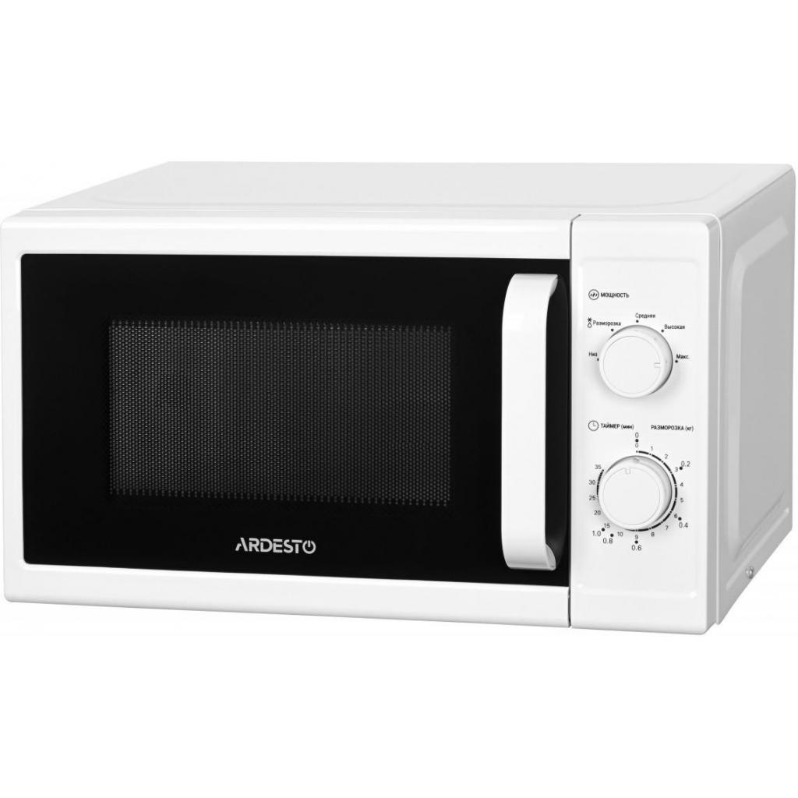 Микроволновая печь Ardesto MO-S720W изображение 2