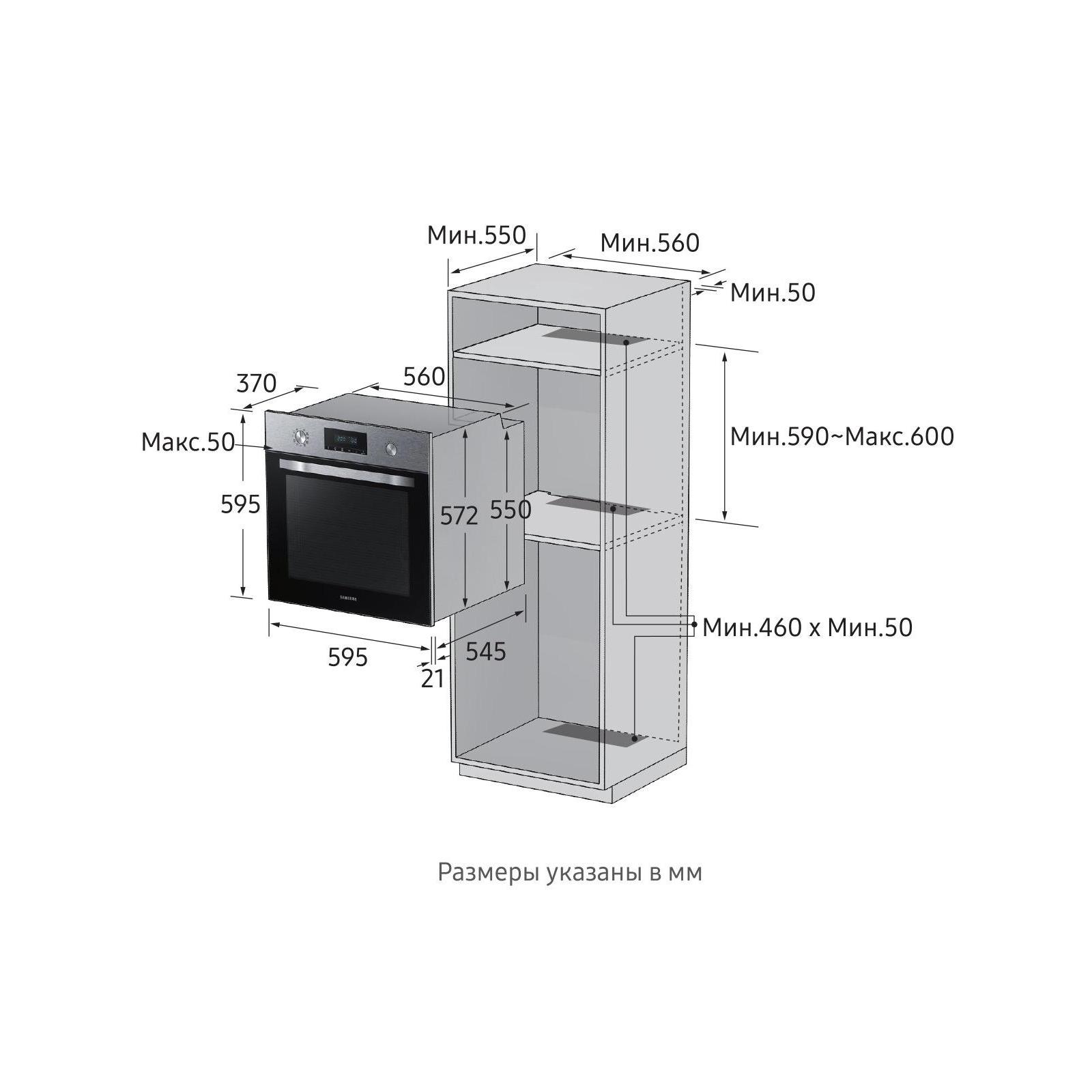Духовой шкаф Samsung NV70K2340RS/WT изображение 12