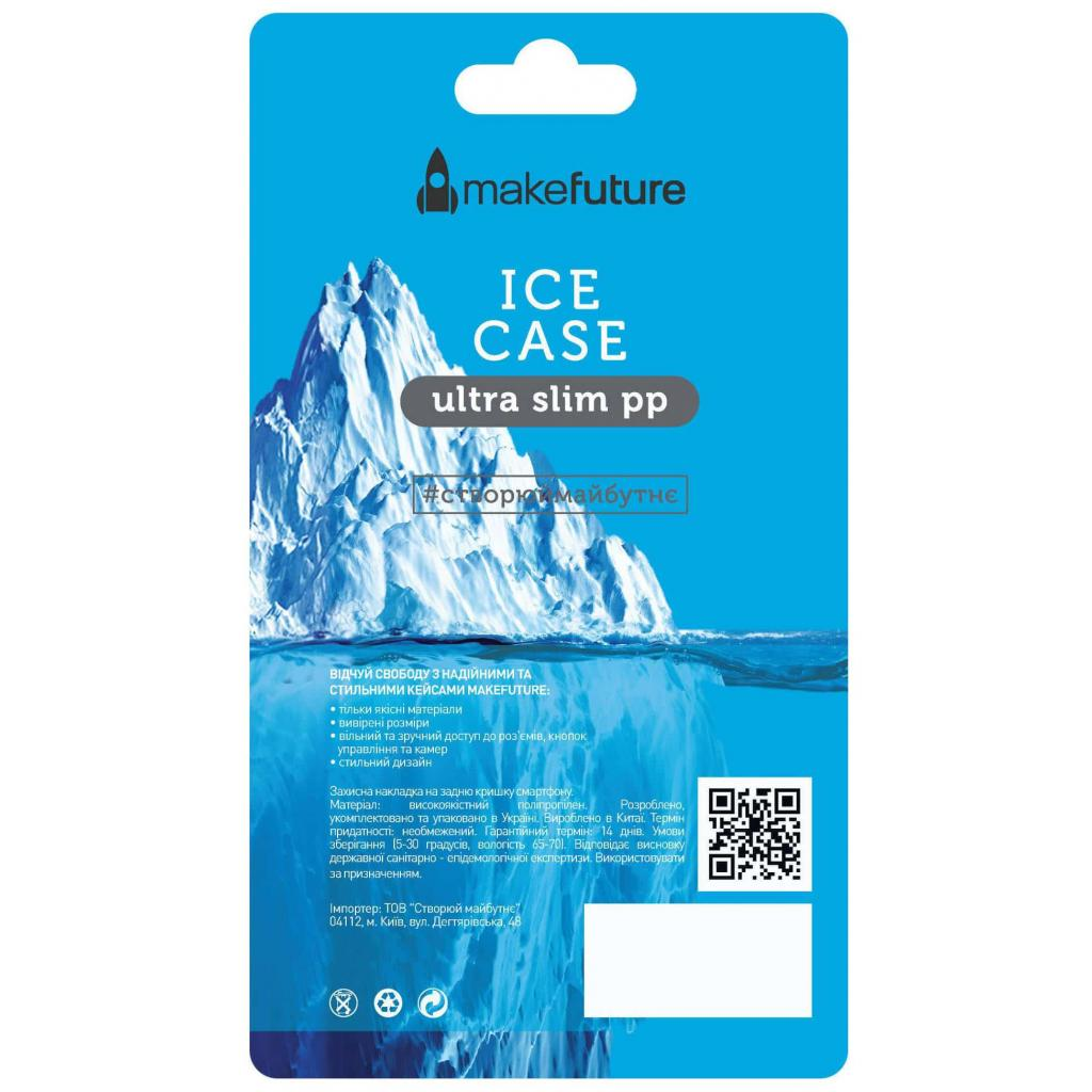 Чехол для моб. телефона MakeFuture Ice Case (PP) Apple iPhone 8 Plus White (MCI-AI8PWH) изображение 5