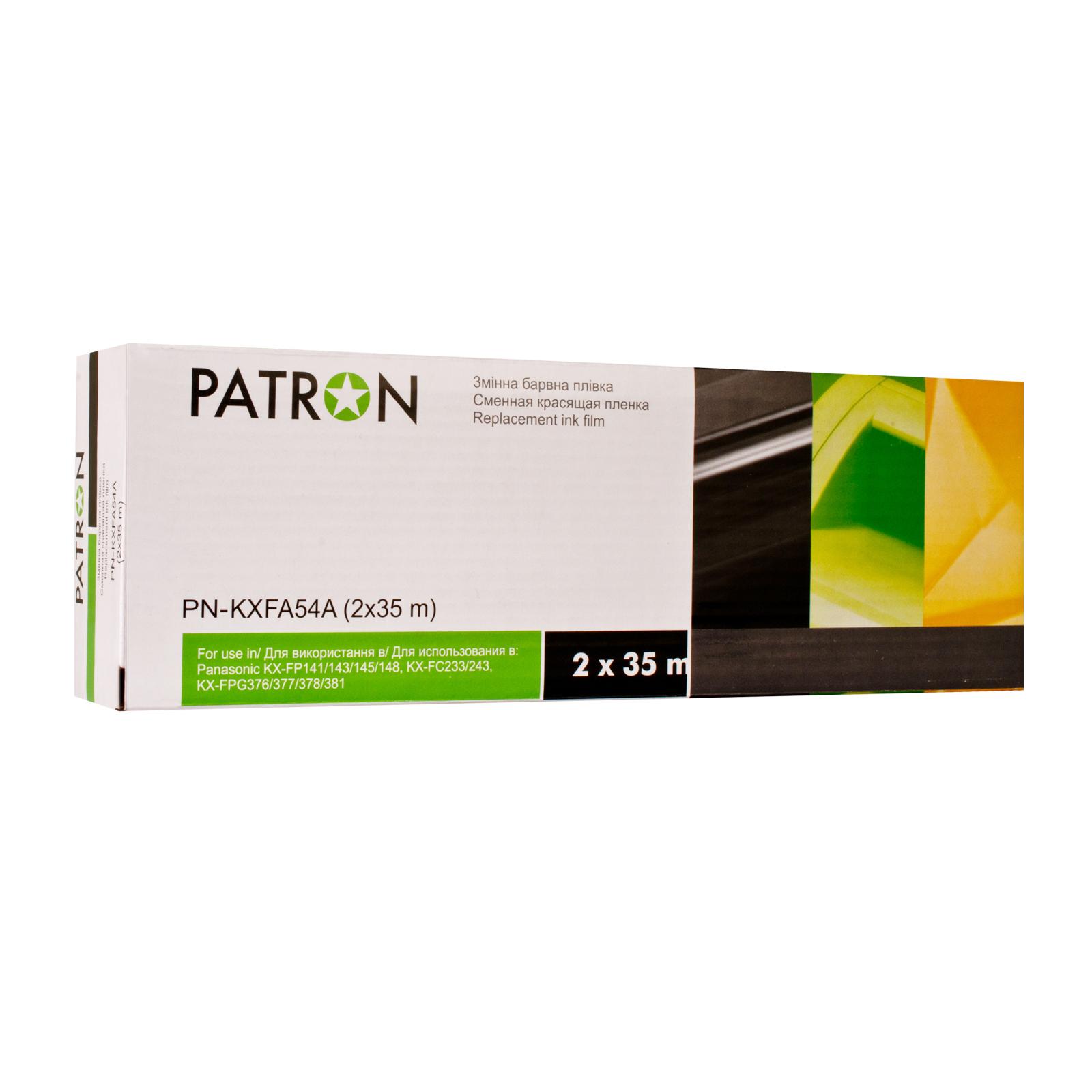 Пленка для факса PANASONIC KX-FA54A PATRON (TF-PAN-KX-FA54A-PN)