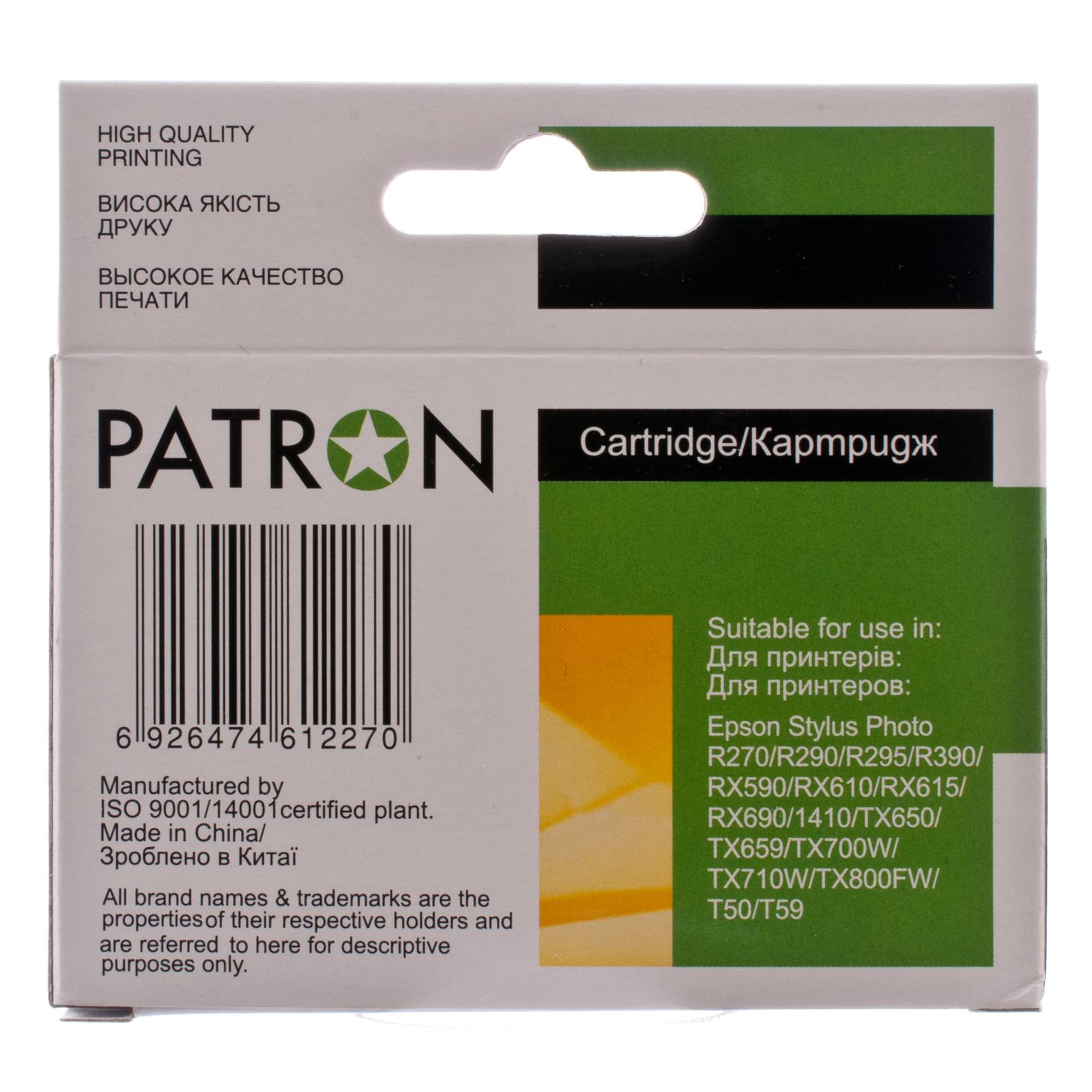 Картридж PATRON для EPSON R270/290/390/RX590 LIGHT CYAN (PN-0825) (CI-EPS-T08154-LC3-PN) изображение 5