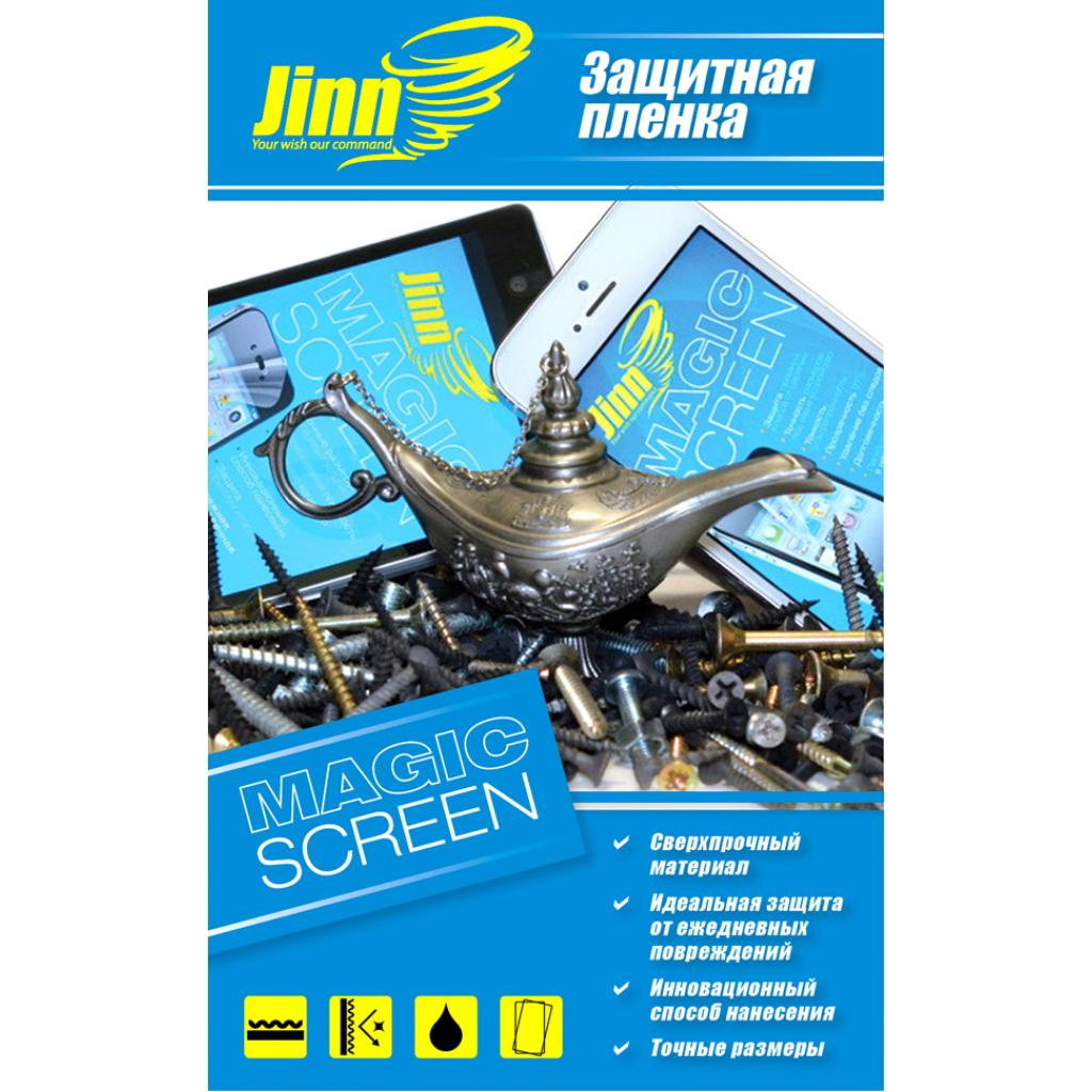 Пленка защитная JINN ультрапрочная Magic Screen для Motorola Droid RAZR M (Motorola Droid RAZR M front+back)