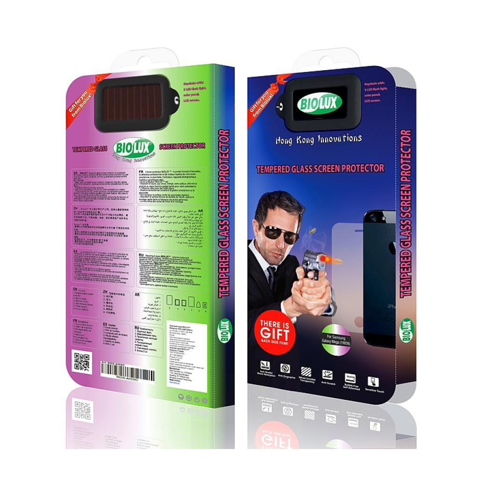 Стекло защитное BIOLUX до Samsung Galaxy Note II (BG-SSGN2)