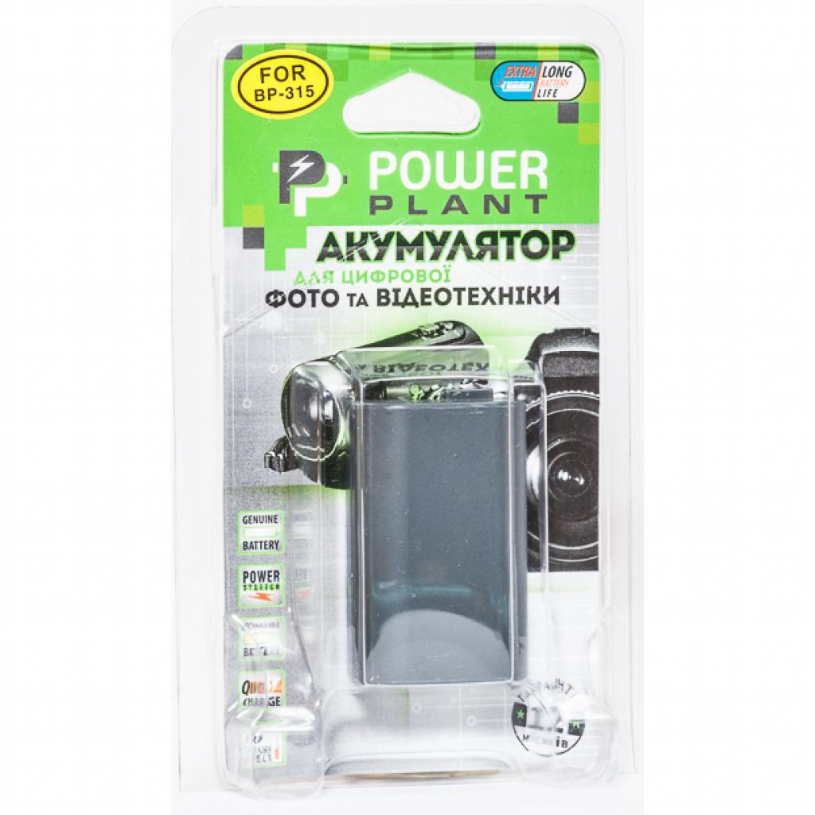 Аккумулятор к фото/видео PowerPlant Canon BP-315 (DV00DV1078) изображение 3
