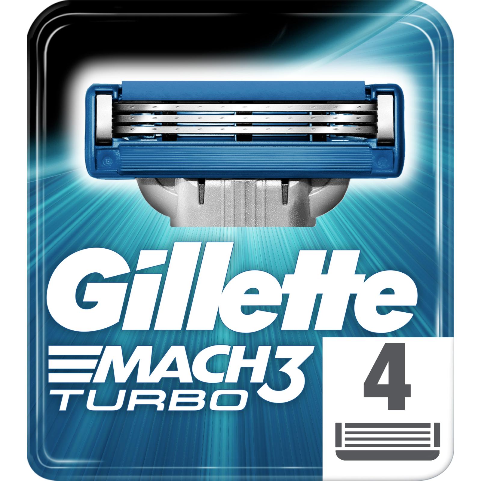 Сменные кассеты Gillette Mach 3 Turbo 4 шт (3014260331306)