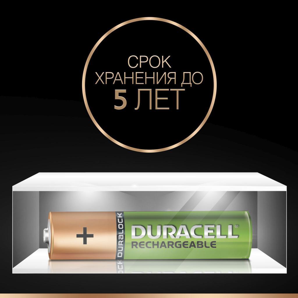 Аккумулятор Duracell AAA HR03 850mAh * 2 (81472325) изображение 6