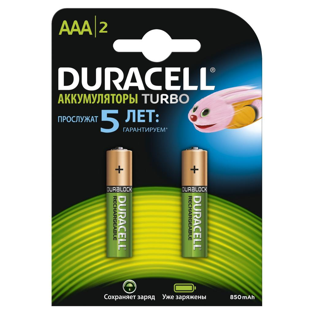 Аккумулятор Duracell AAA HR03 850mAh * 2 (81472325)