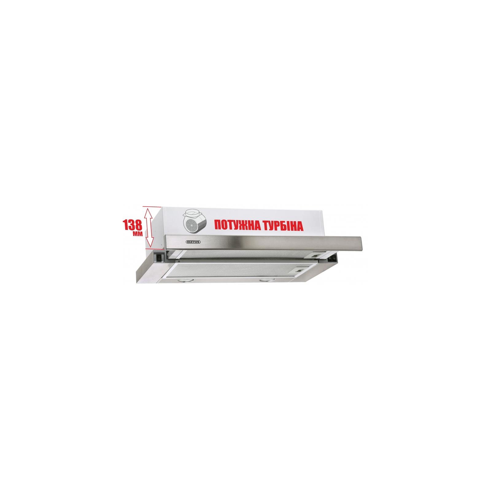 Вытяжка кухонная ELEYUS Storm 960 50 IS изображение 3