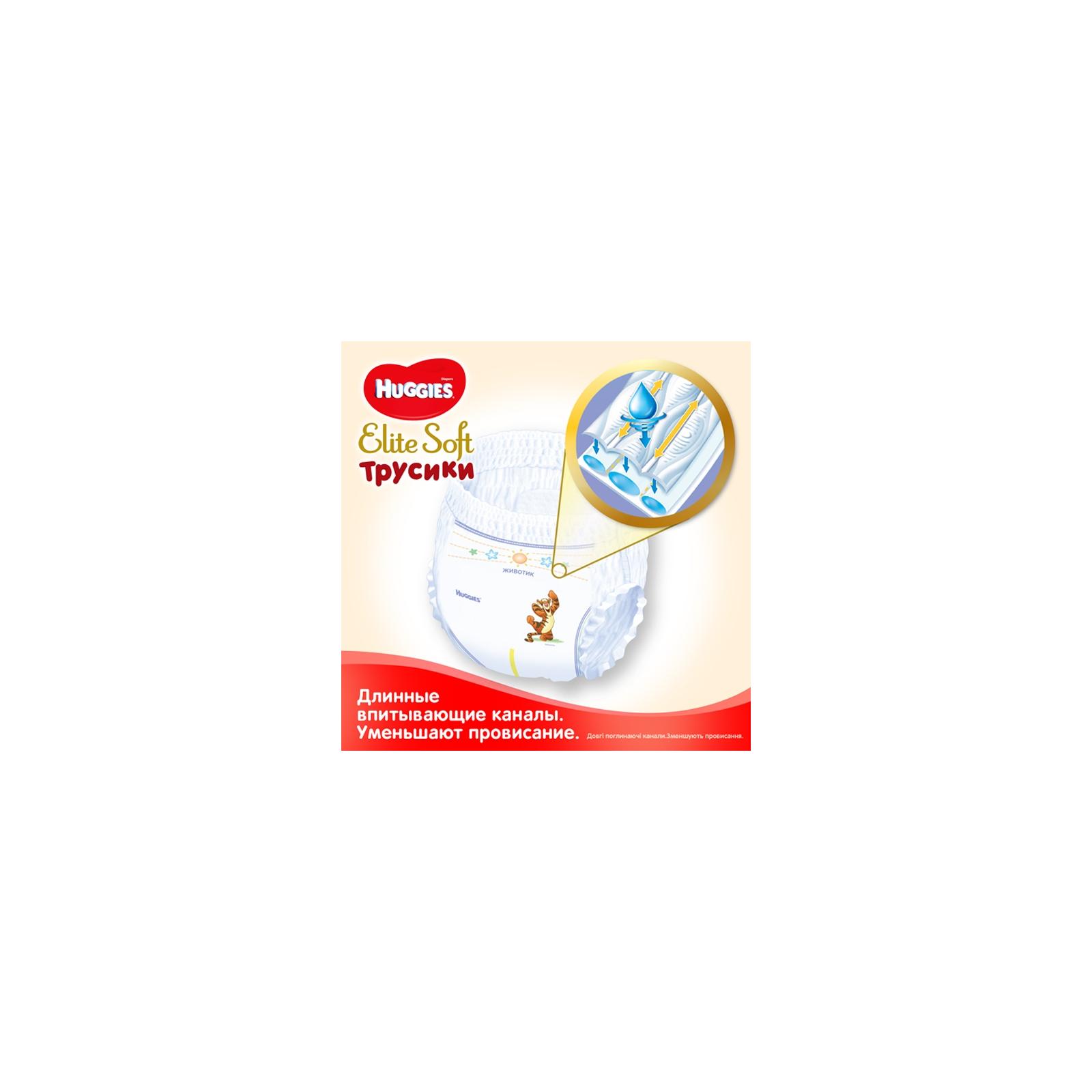 Подгузник Huggies Elite Soft Pants XL размер 5 (12-17 кг) Mega 38 шт (5029053547015) изображение 5
