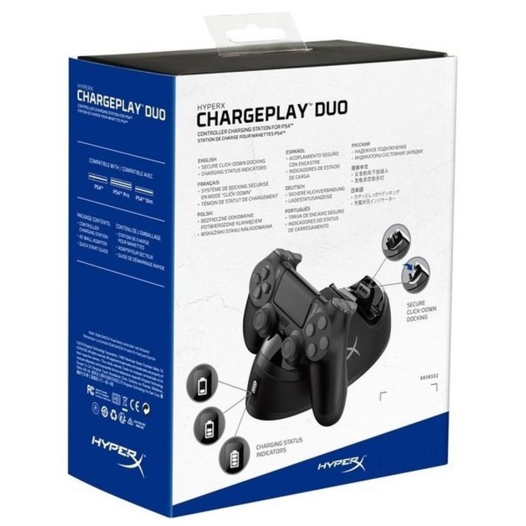 Зарядний пристрій HyperX ChargePlay Duo (HX-CPDU-C) зображення 7