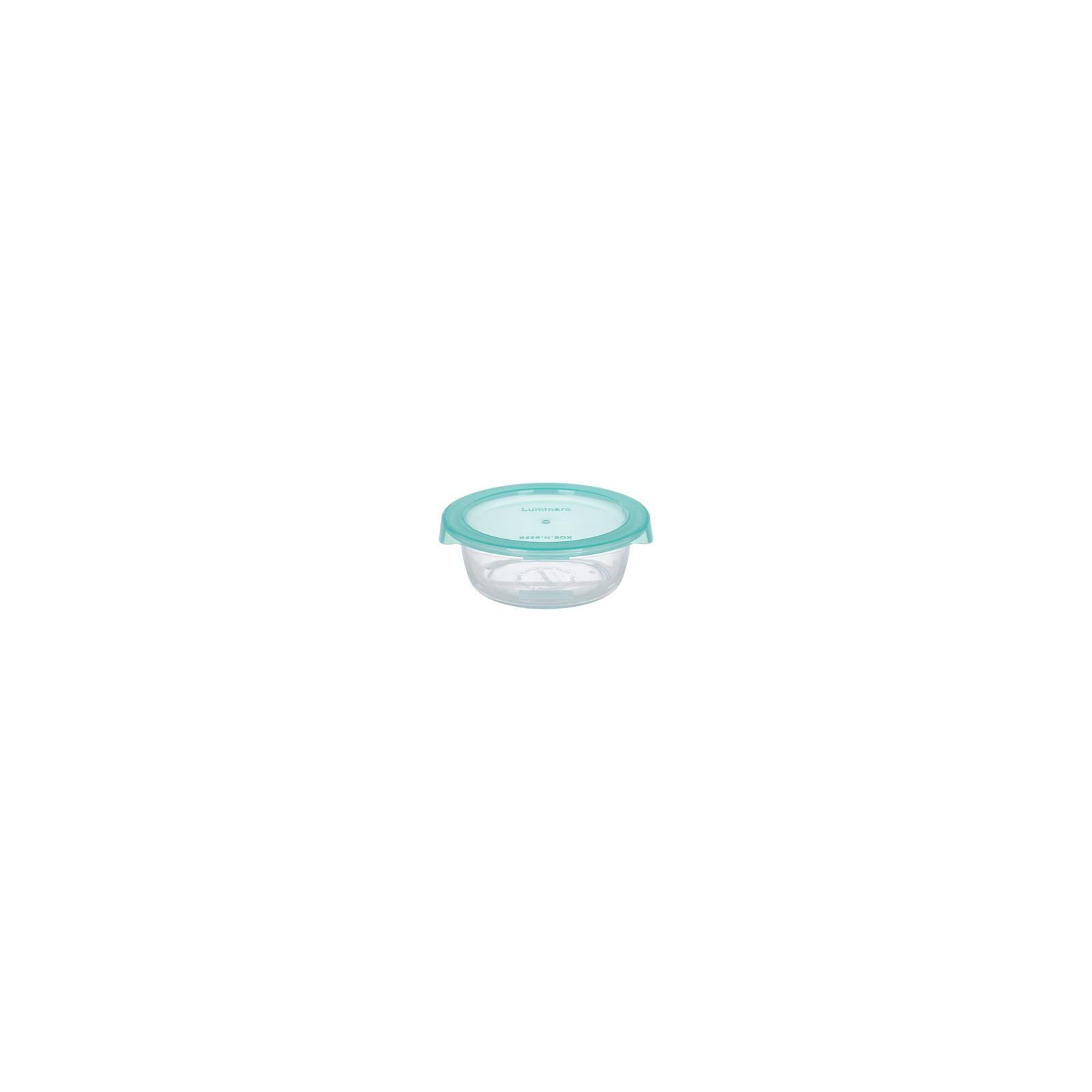 Пищевой контейнер Luminarc Keep'n Box Lagoon кругл. 420 мл (P5525)