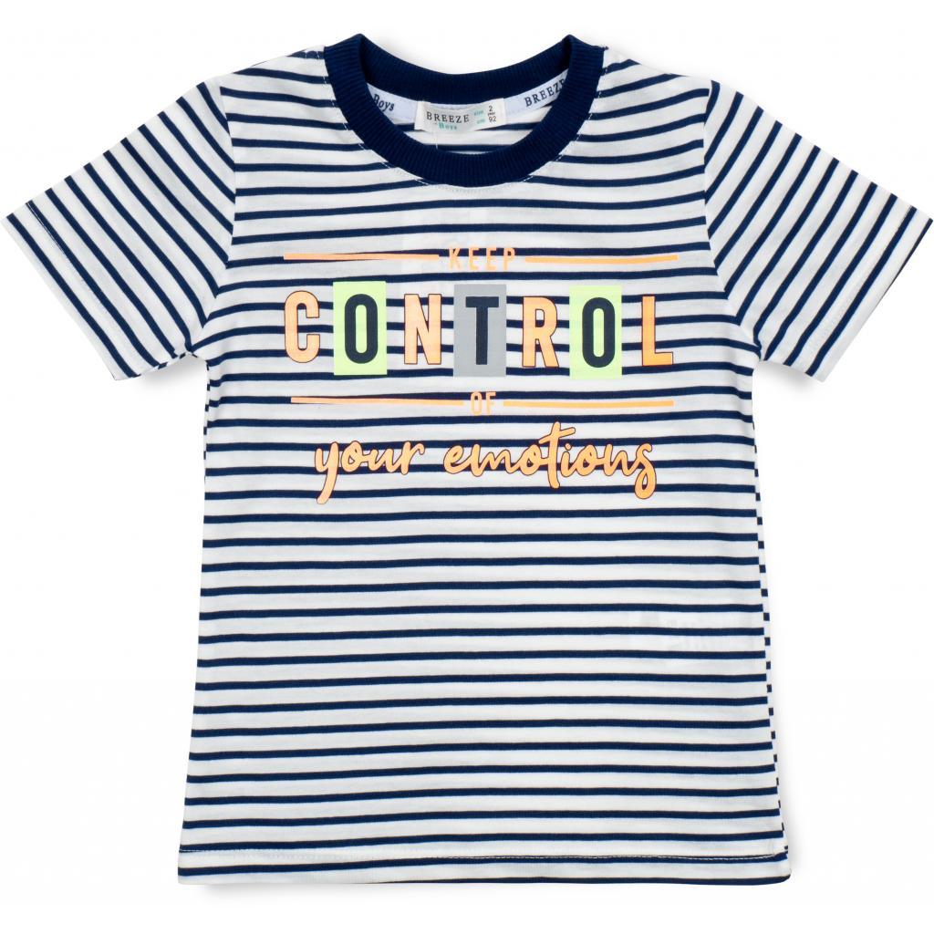 Набор детской одежды Breeze в полоску (15997-98B-blue) изображение 2