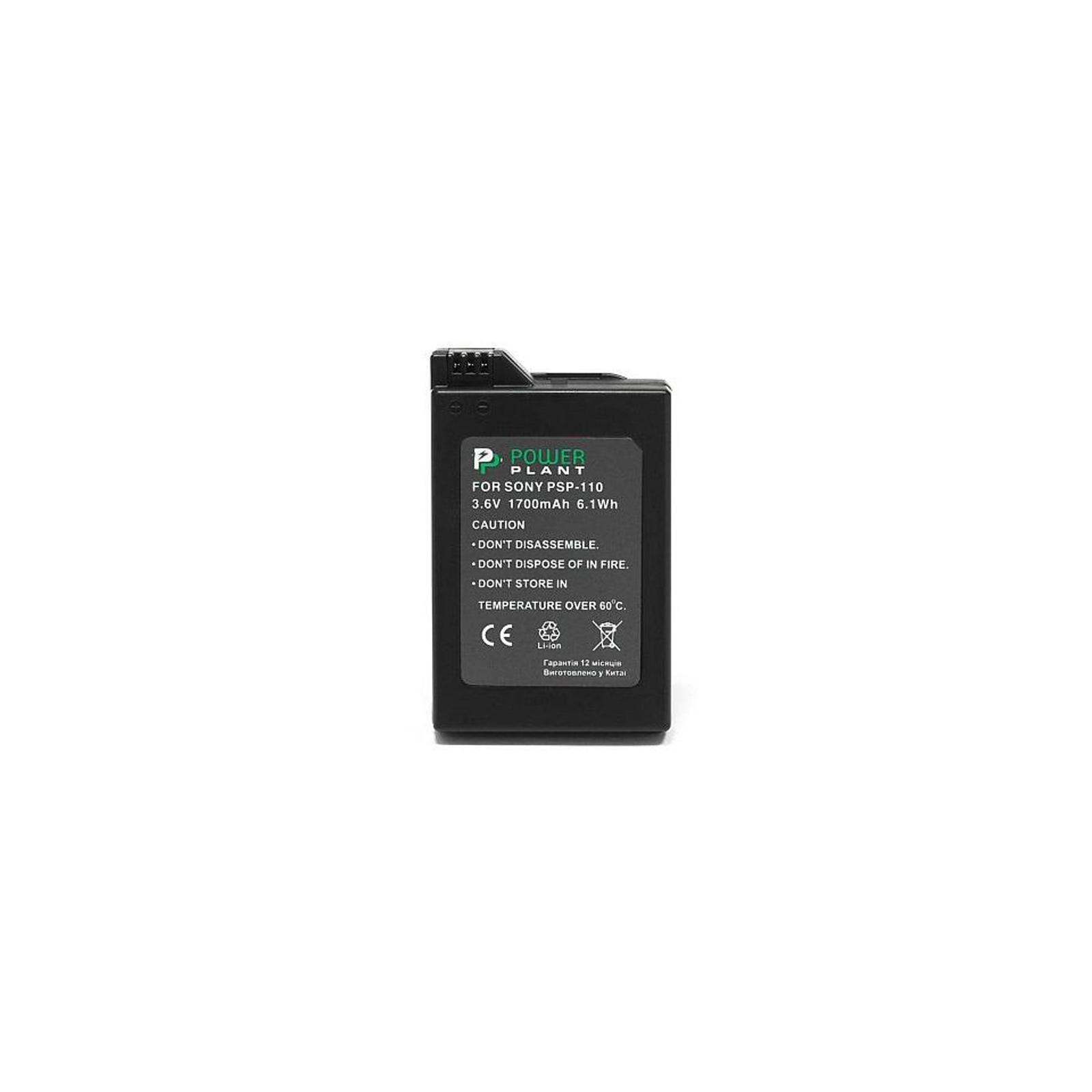 Аккумулятор к фото/видео PowerPlant Sony PSP-110 (DV00DV1082)