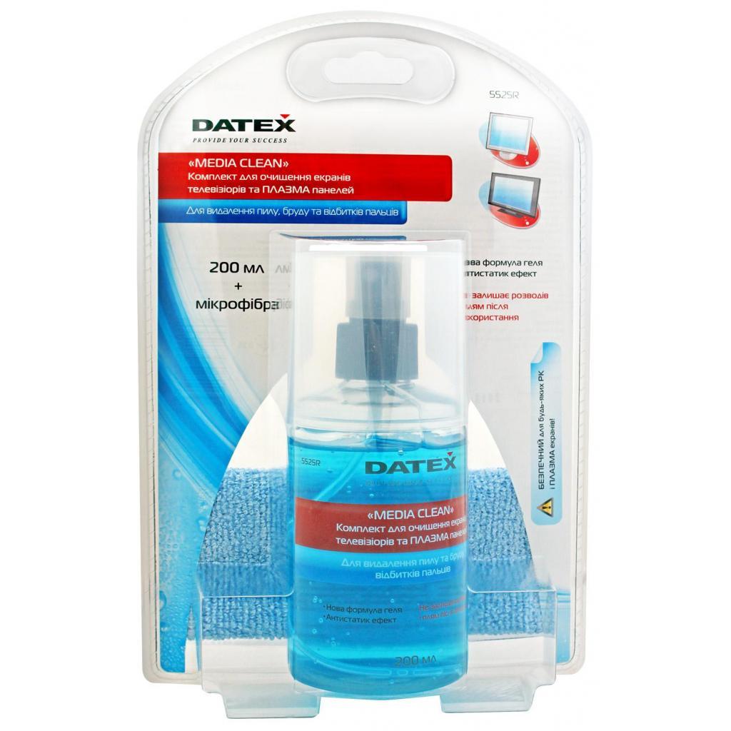 Универсальный чистящий набор DATEX MEDIA CLEAN (5525R)
