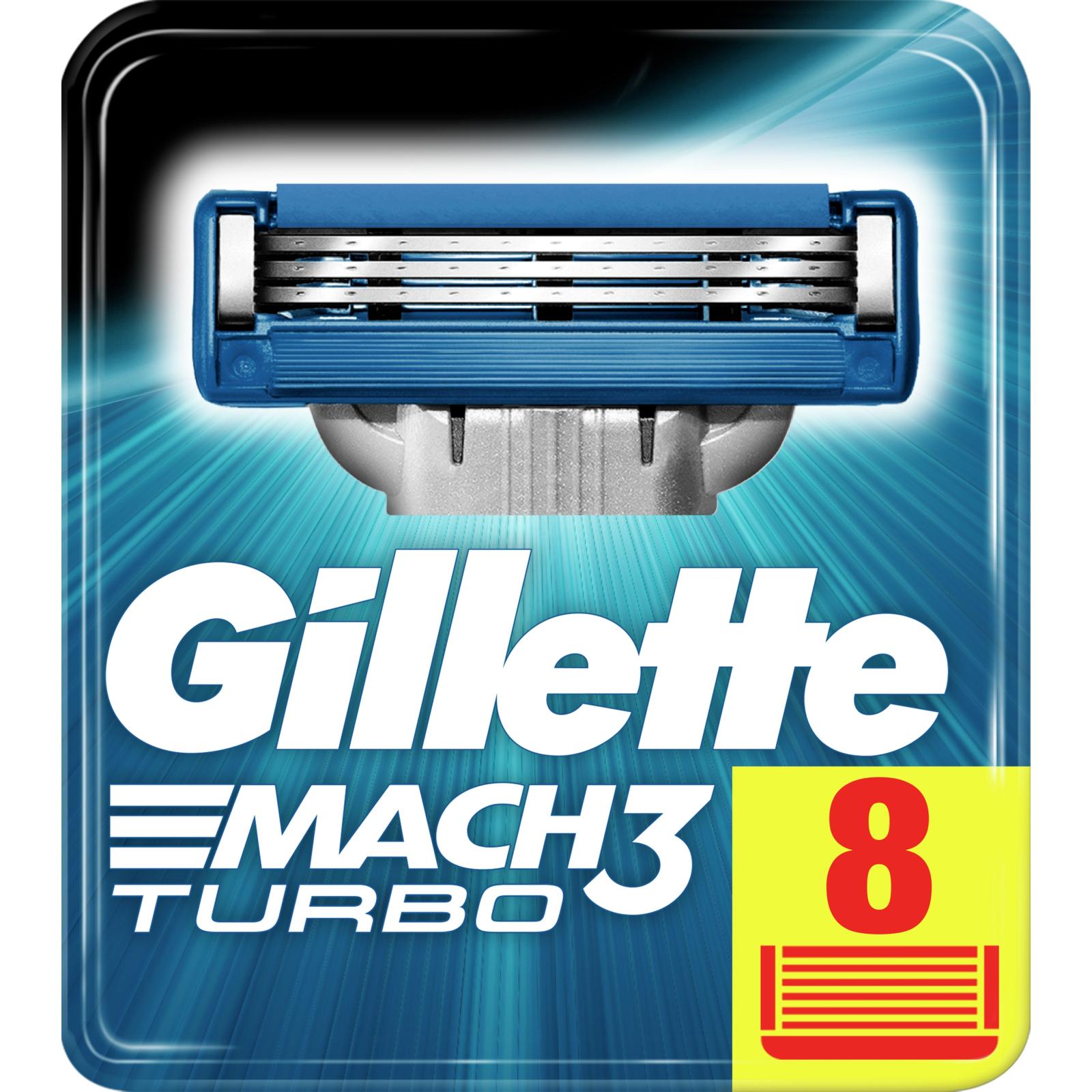 Сменные кассеты Gillette Mach 3 Turbo 8 шт (3014260331320)