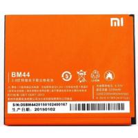 Аккумуляторная батарея Xiaomi for Redmi 2 (BM44 / 45588)