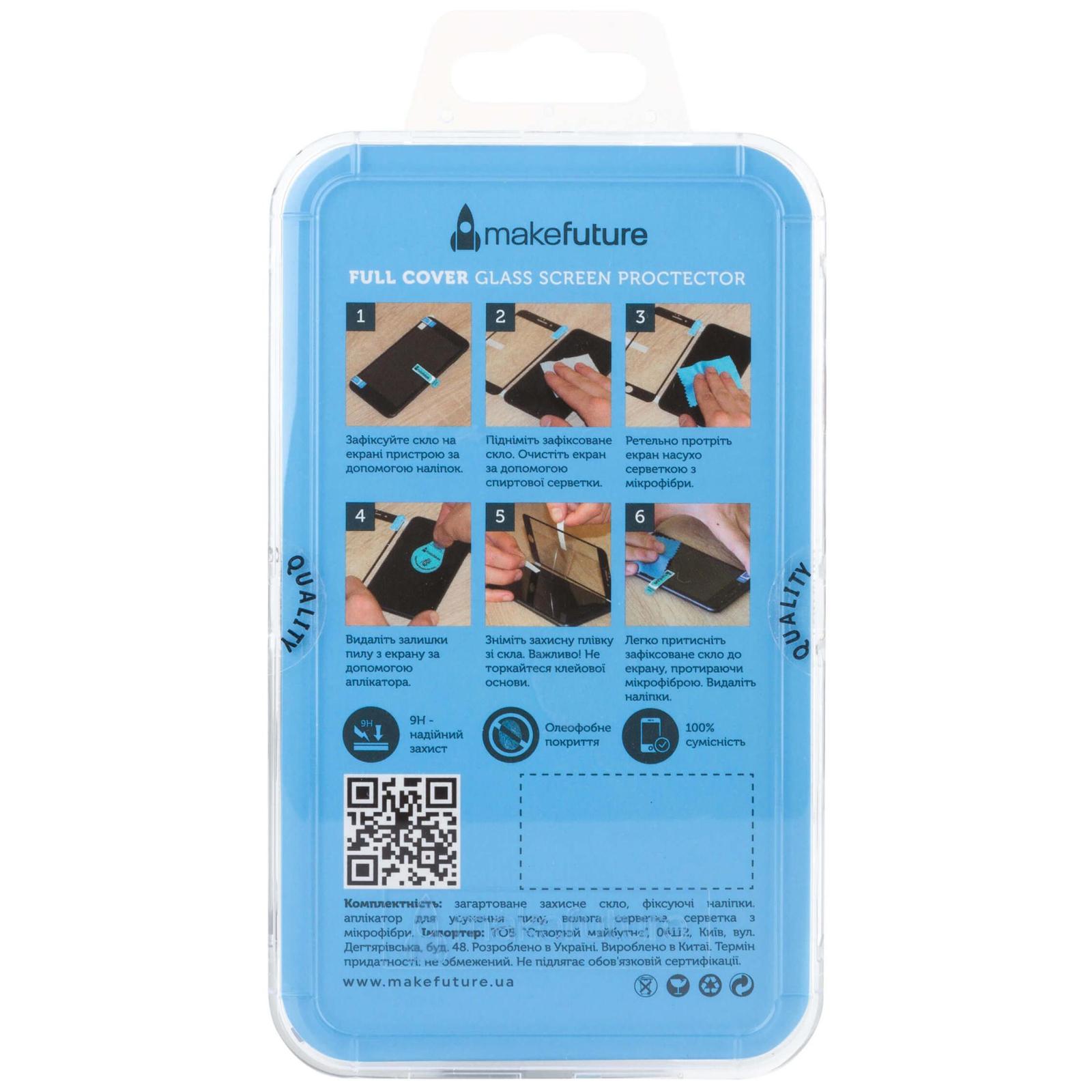 Стекло защитное MakeFuture для Huawei P Smart White Full Cover (MGFC-HUPSW) изображение 2