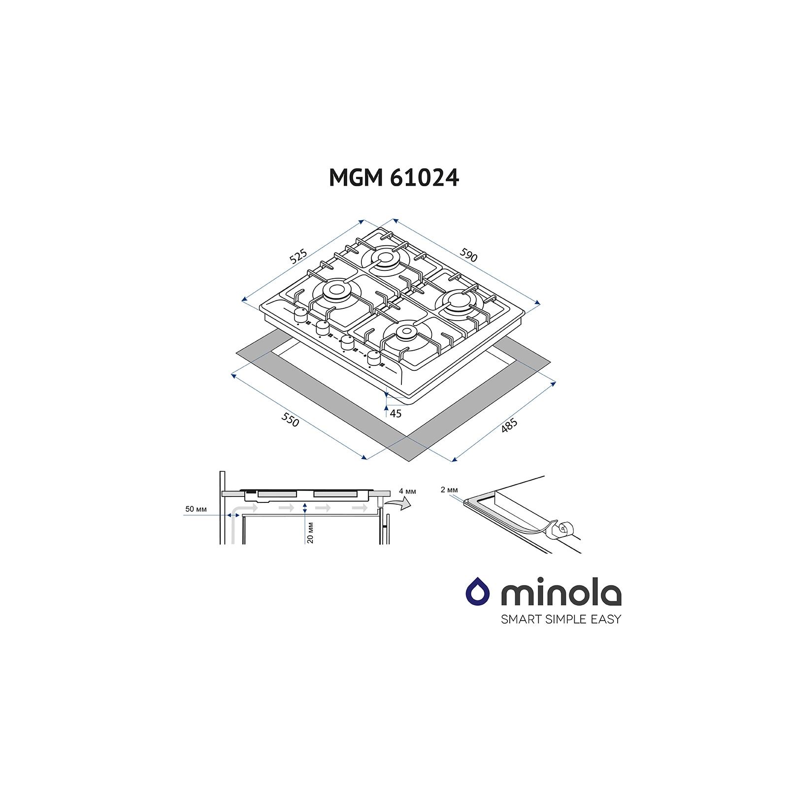 Варочная поверхность MINOLA MGM 61024 WH изображение 5
