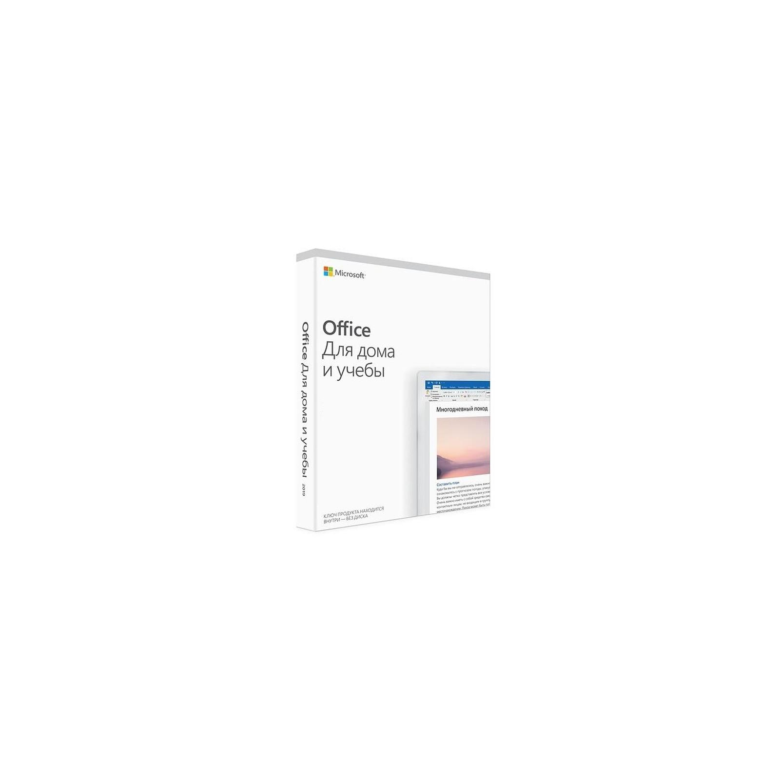 Офісний додаток Microsoft Office 2019 Home and Student Russian Medialess P6 (79G-05208)