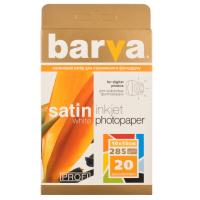 Бумага BARVA 10x15 PROFI (IP-BAR-P-V285-030)