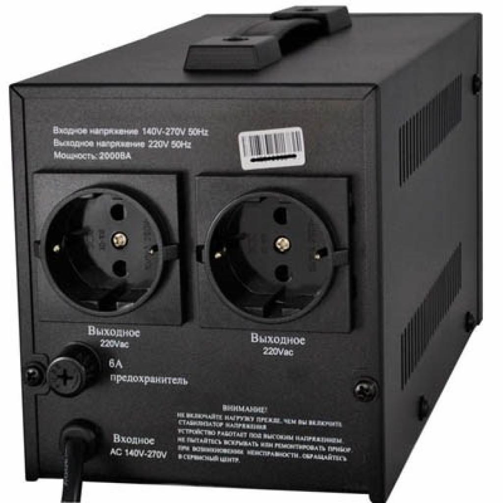 Стабилизатор LogicPower LPH-2000RL (00001186) изображение 2