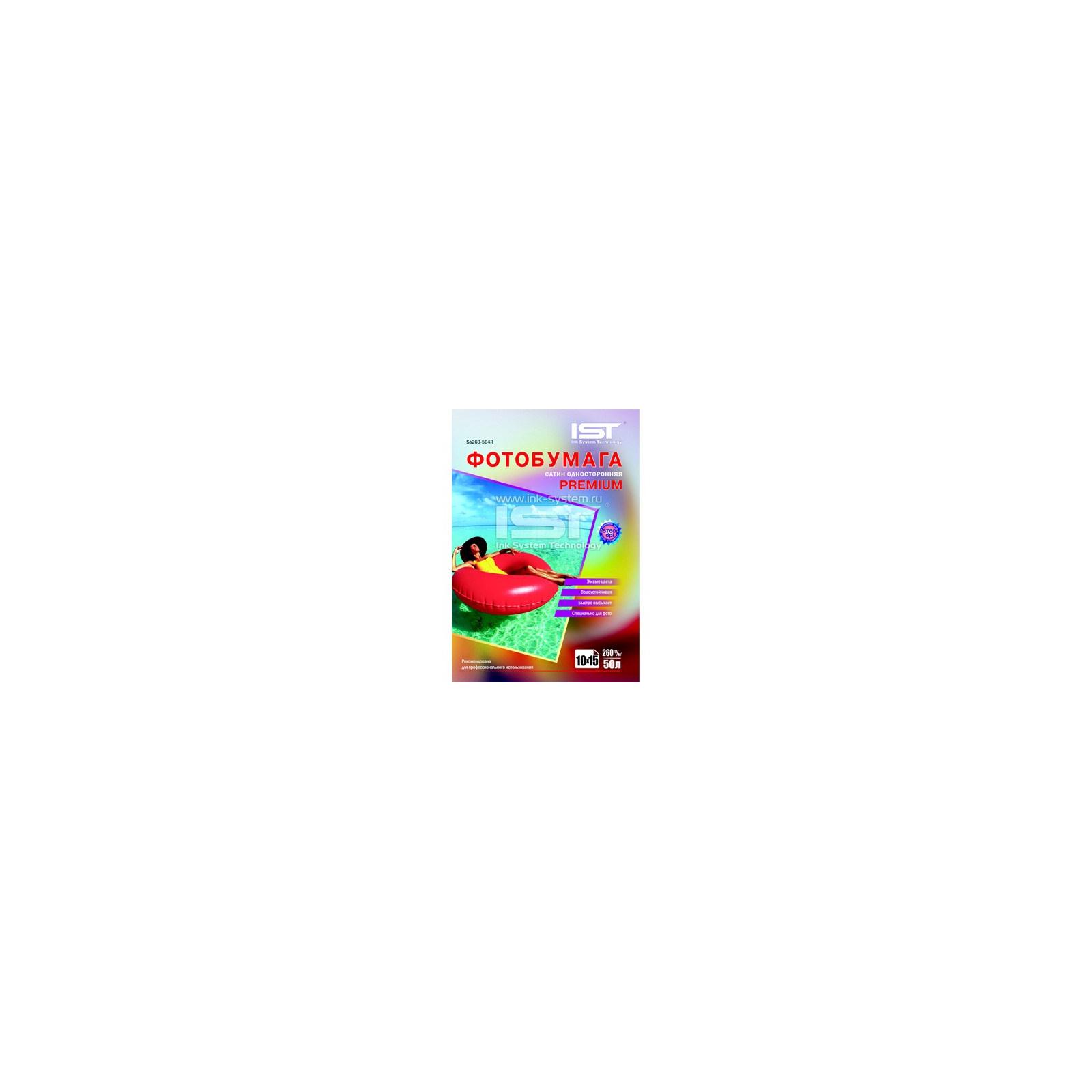 Бумага IST A4 (Sa260-50A4)