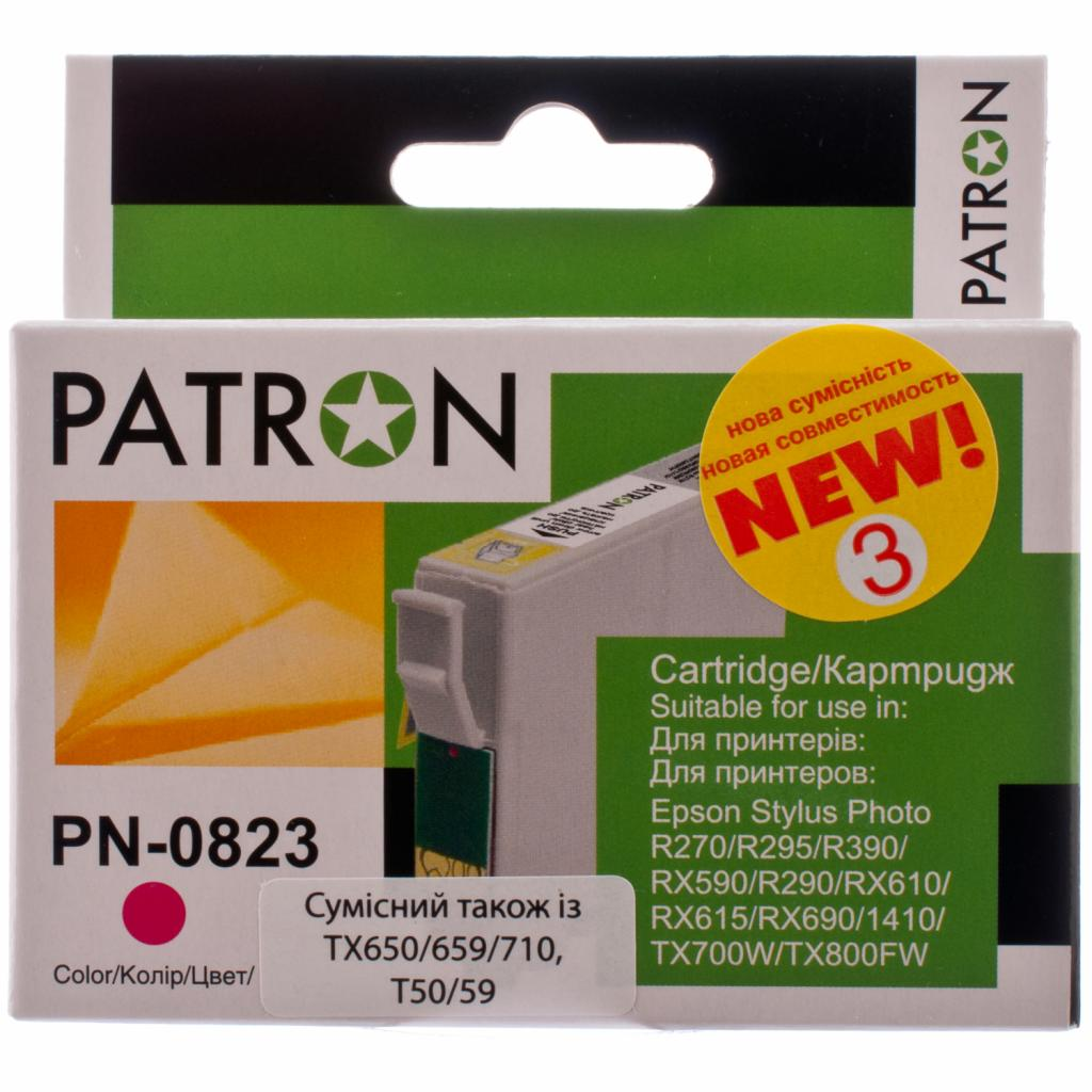 Картридж PATRON для EPSON R270/290/390/RX590 MAGENTA (PN-0823) (CI-EPS-T08134-M3-PN) изображение 2