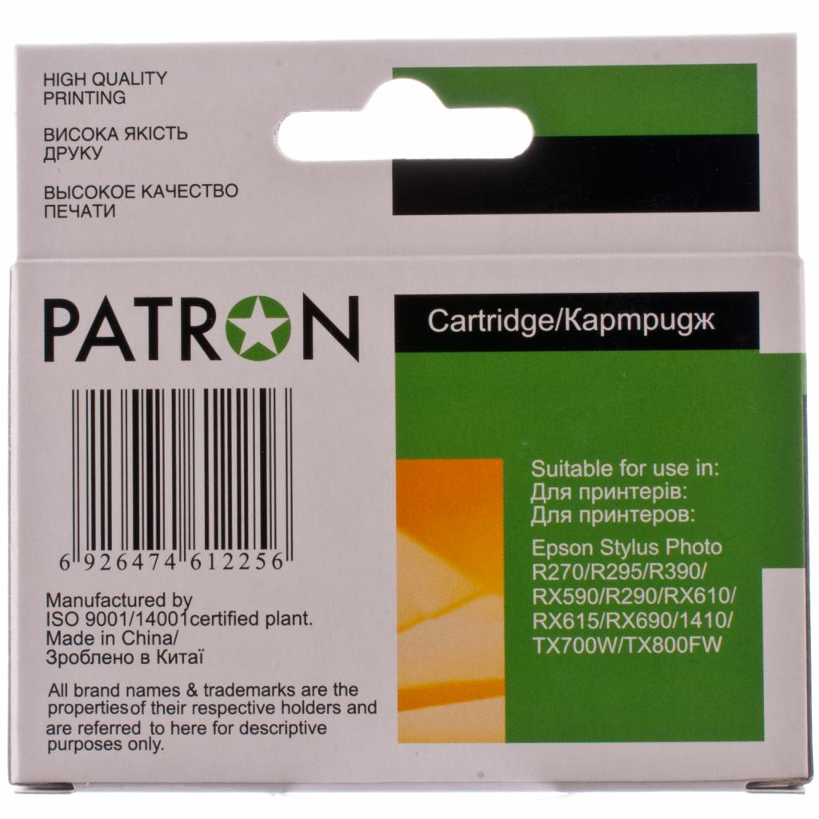Картридж PATRON для EPSON R270/290/390/RX590 MAGENTA (PN-0823) (CI-EPS-T08134-M3-PN) изображение 5