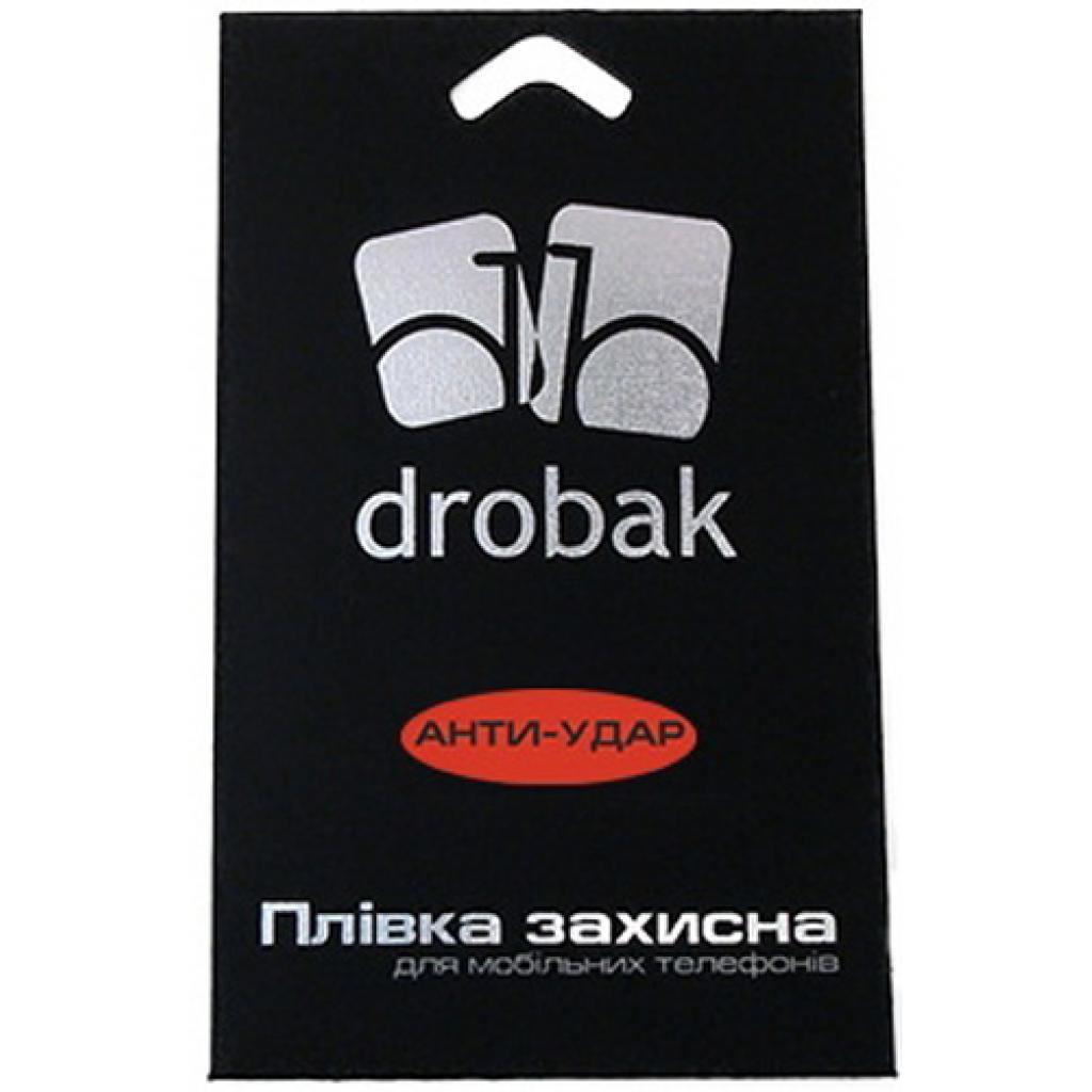Пленка защитная Drobak LG Optimus L7 II Dual P715 (501551)