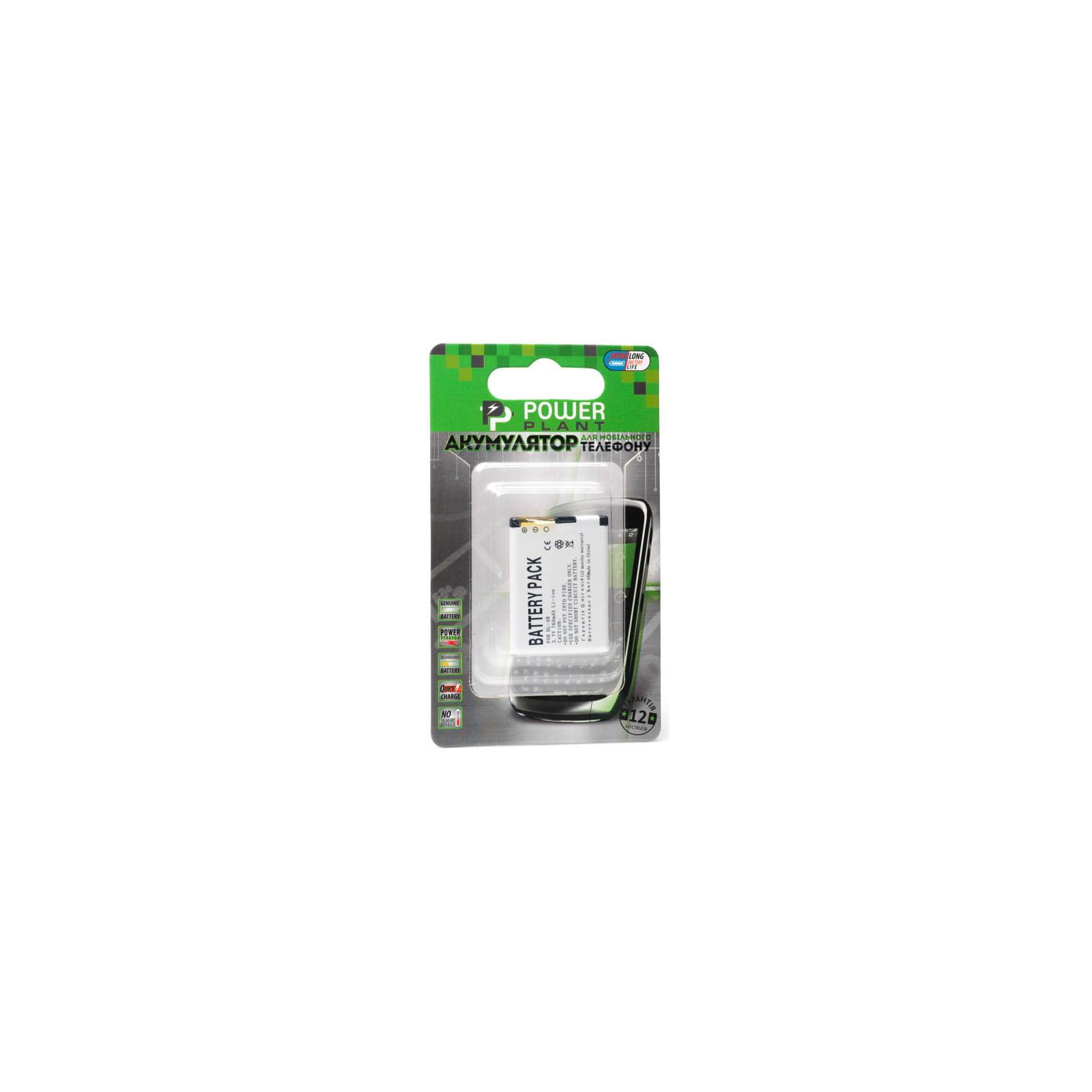 Аккумуляторная батарея PowerPlant Nokia BL-4B (6111, 6230, 7370) (DV00DV1188)