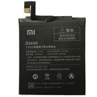 Аккумуляторная батарея Xiaomi for Redmi Note 3 (BM46 / 45589)
